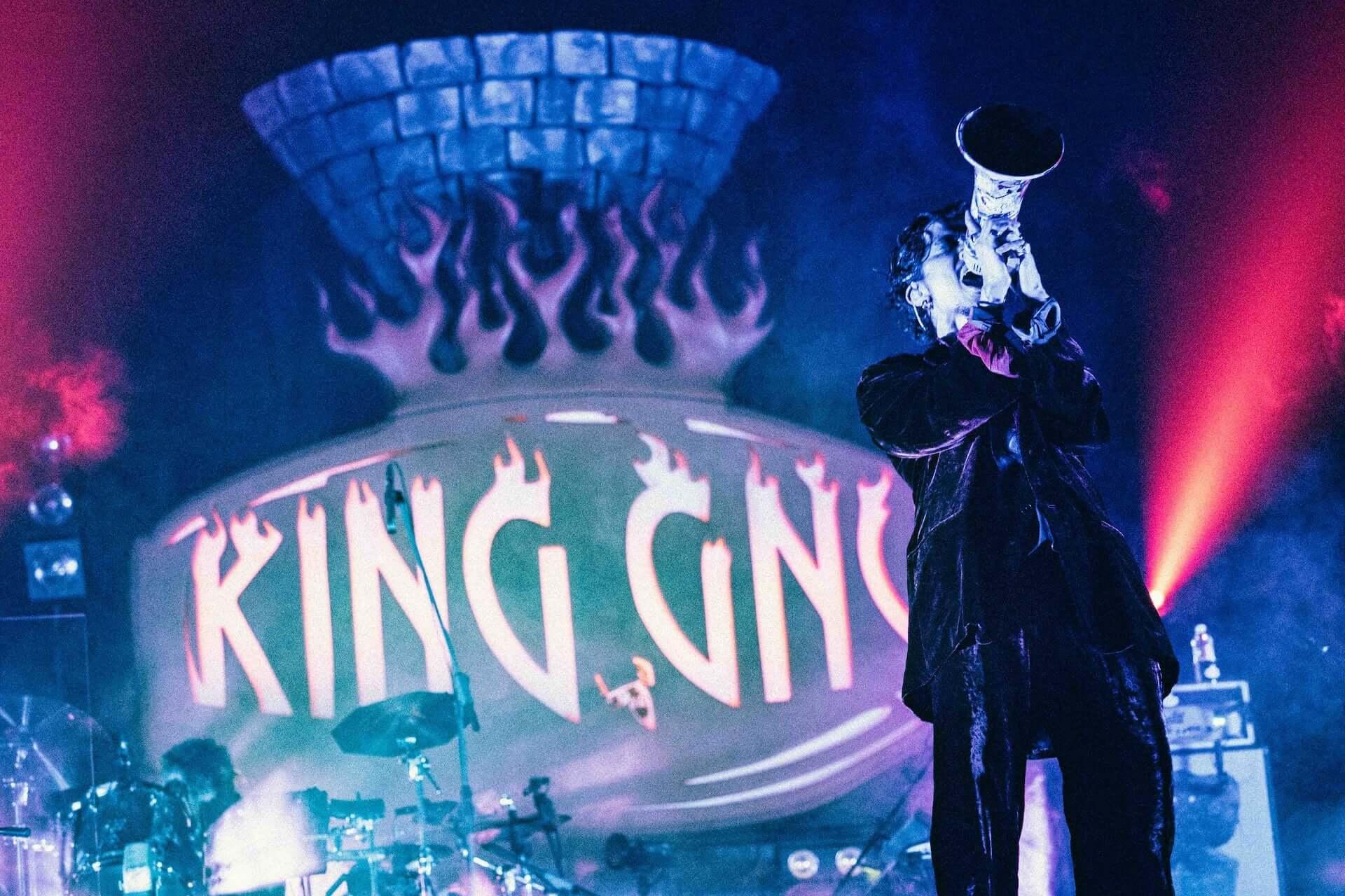 """King Gnu初のアリーナツアー、幕張メッセでは新曲""""千両役者""""も披露!ファイナル公演のライブレポートが到着 music201207_kinggnu_8-1920x1280"""