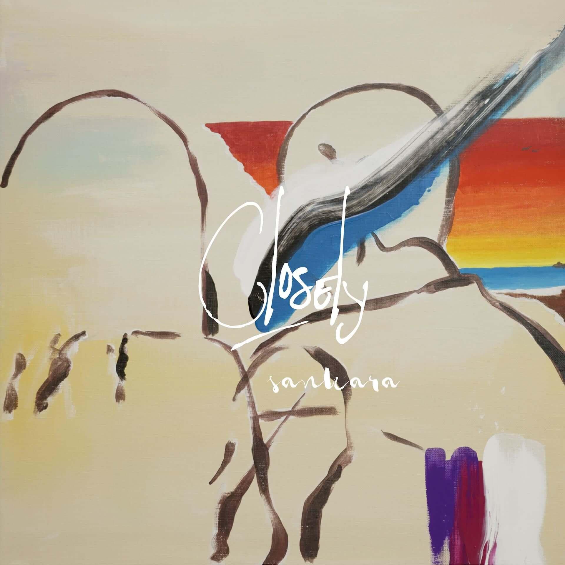 "sankaraの新曲""Closely""が年末にリリース決定!NITRO MICROPHONE UNDERGROUNDのMACKA-CHINがプロデュース music201208_sankara_1-1920x1920"