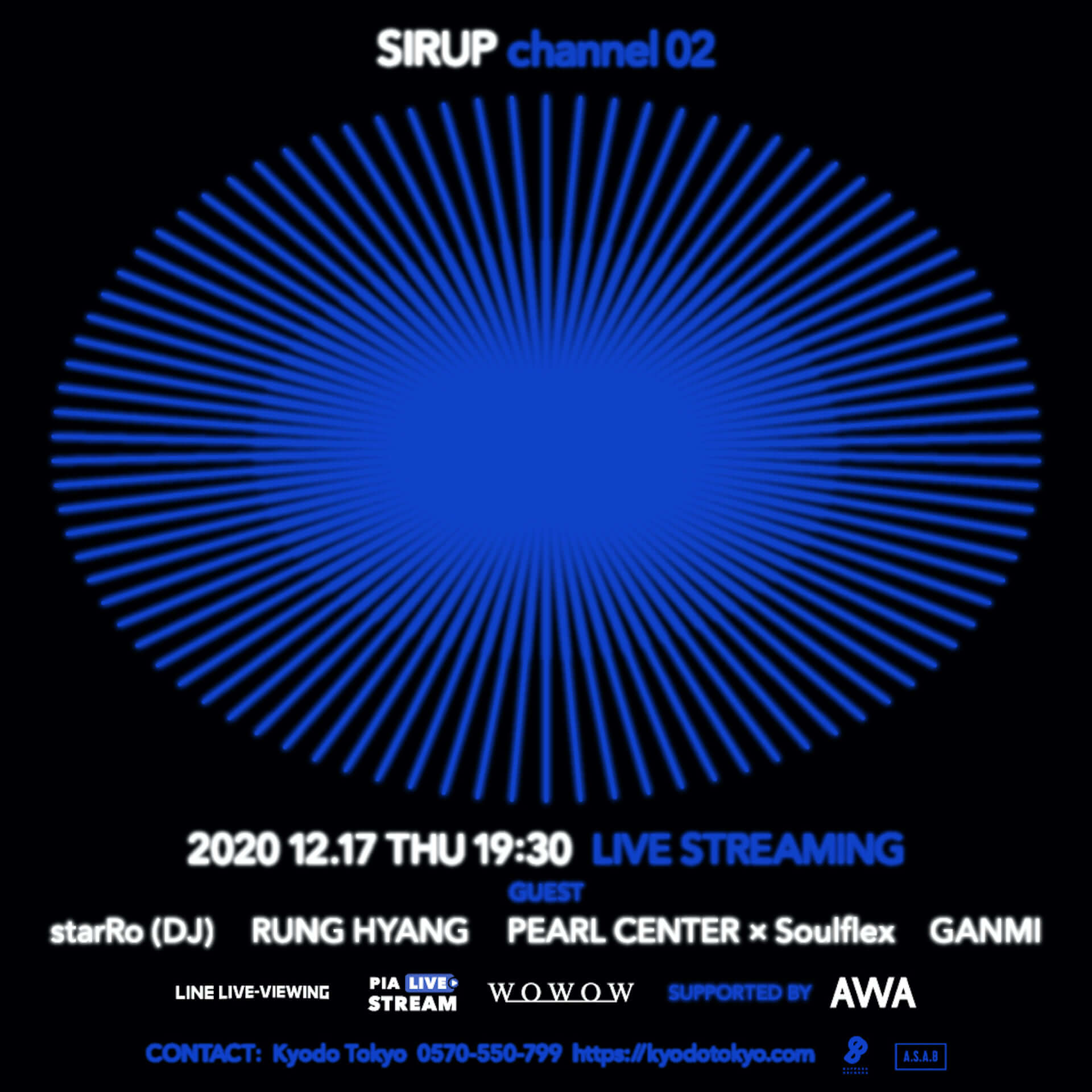 SIRUPの生配信ライブ<channel 02>にstarRo、Soulflex、PEARL CENTERらが出演決定!会場招待企画も実施中 music201208_sirup_2-1920x1920