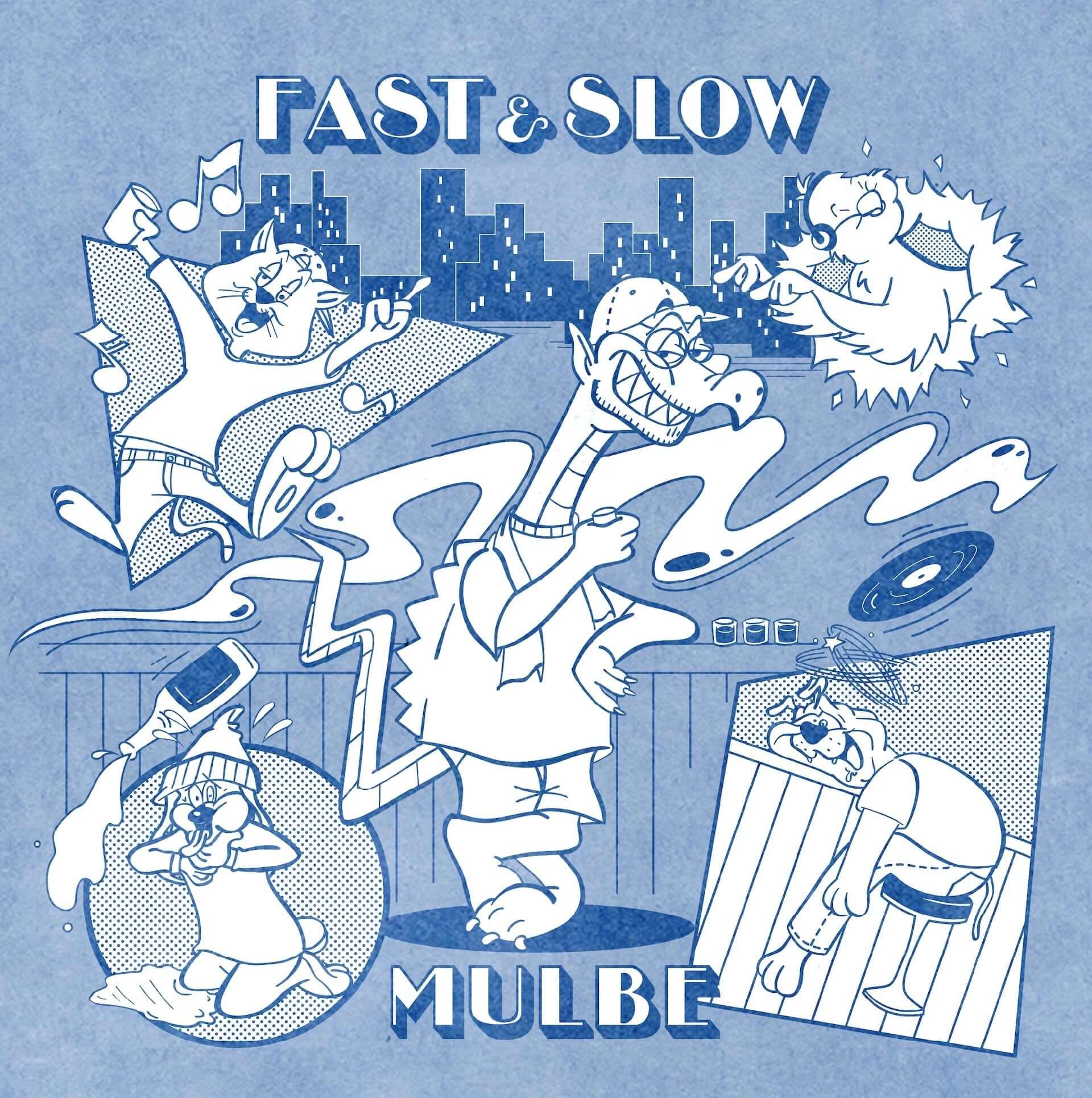 MULBEの1stアルバム『FAST&SLOW』がCD&デジタルでリリース!リスニングパーティーは渋谷club bar FAMILYにて本日開催 music201209_mulbe_1-1920x1930
