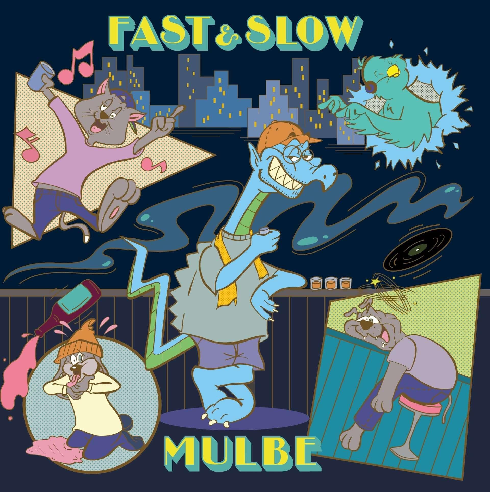 MULBEの1stアルバム『FAST&SLOW』がCD&デジタルでリリース!リスニングパーティーは渋谷club bar FAMILYにて本日開催 music201209_mulbe_3-1920x1929