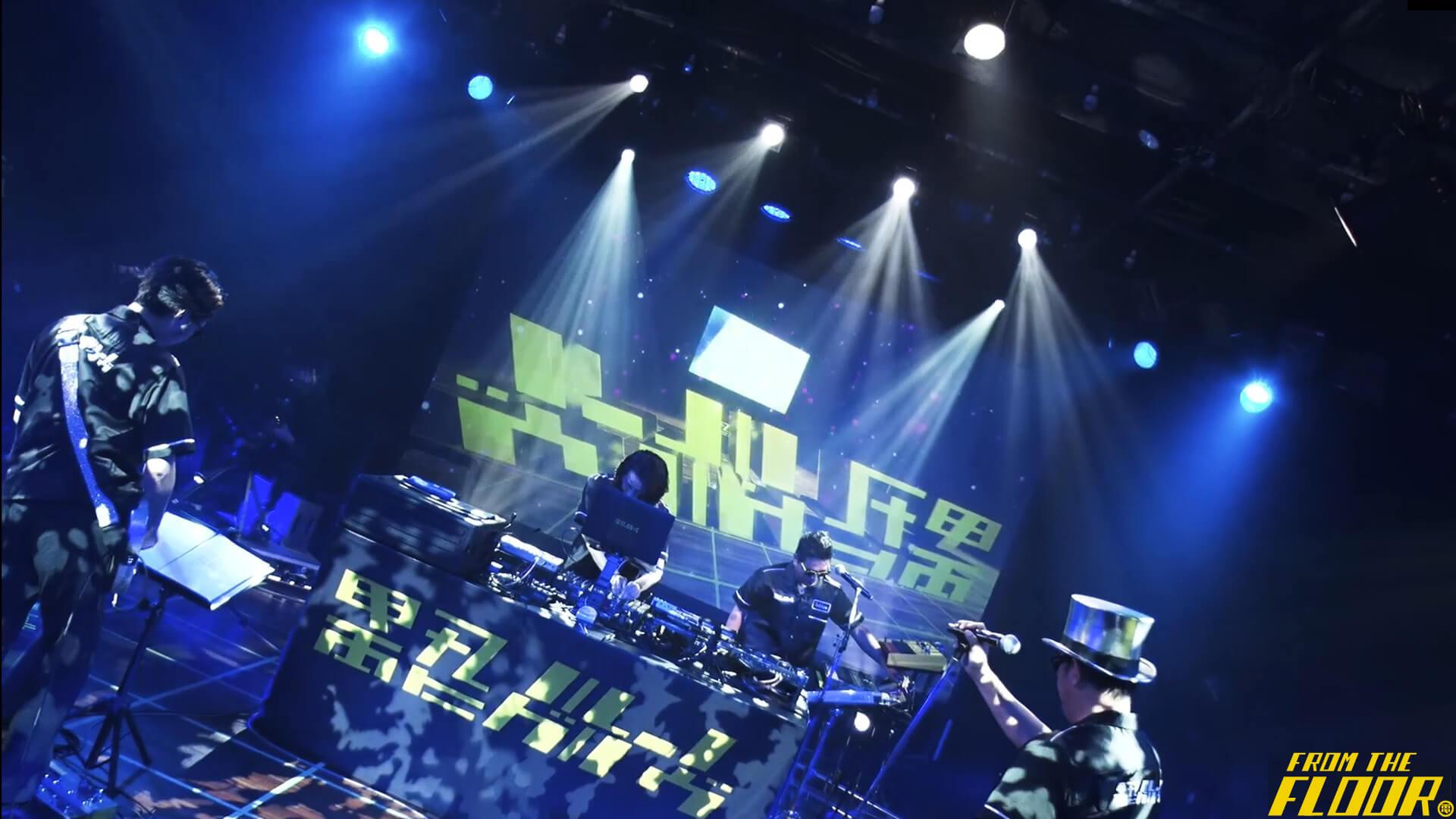 """電気グルーヴのファンクラブ限定ライブで披露された""""Set you Free""""のライブ映像がYouTubeにて公開!ライブ開催記念グッズも発売中 music201209_denkigroove_3"""