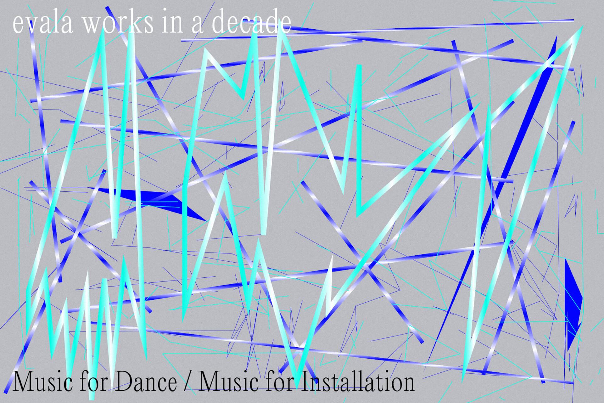 evalaによる最新作『Inter-Scape - Grass Calls』がGINZA SIX屋上に登場!「耳で視る」音のインスタレーションが公開中 art201209_evala-02