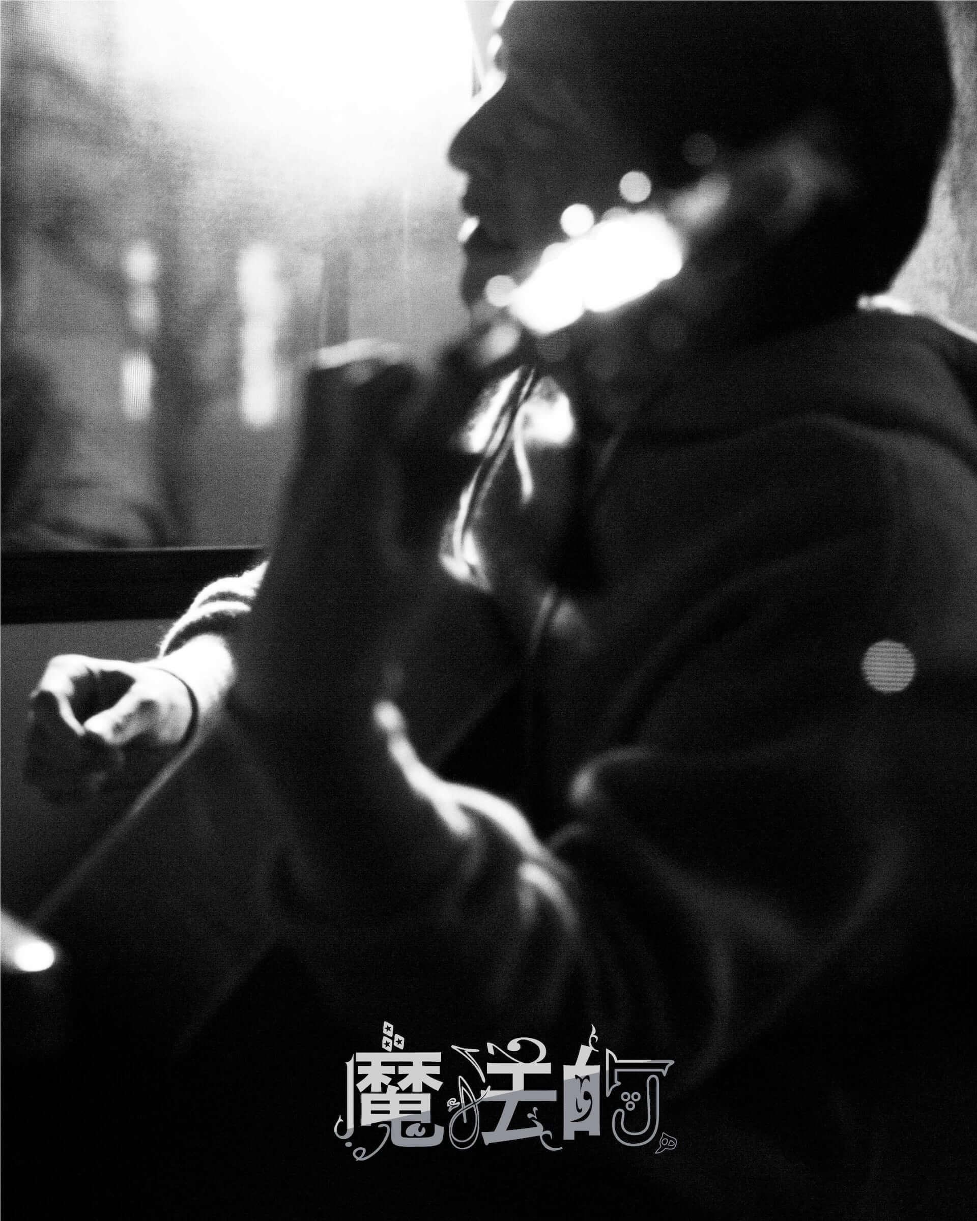 小沢健二が武道館など巡るアリーナツアー<aルbイmイseルf 魔法的ひとりArena>を開催決定!代表曲の最新アレンジや新曲も披露 music201209_ozawa-kenji_1-1920x2400