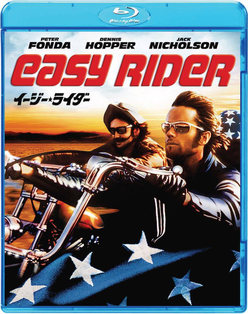 ユアン・マクレガー、チャーリー・ブアマンが駆るハーレー初の電動スポーツバイク「LiveWire®」、道なき道を征く100日間2万キロの旅 art201208_harley-11