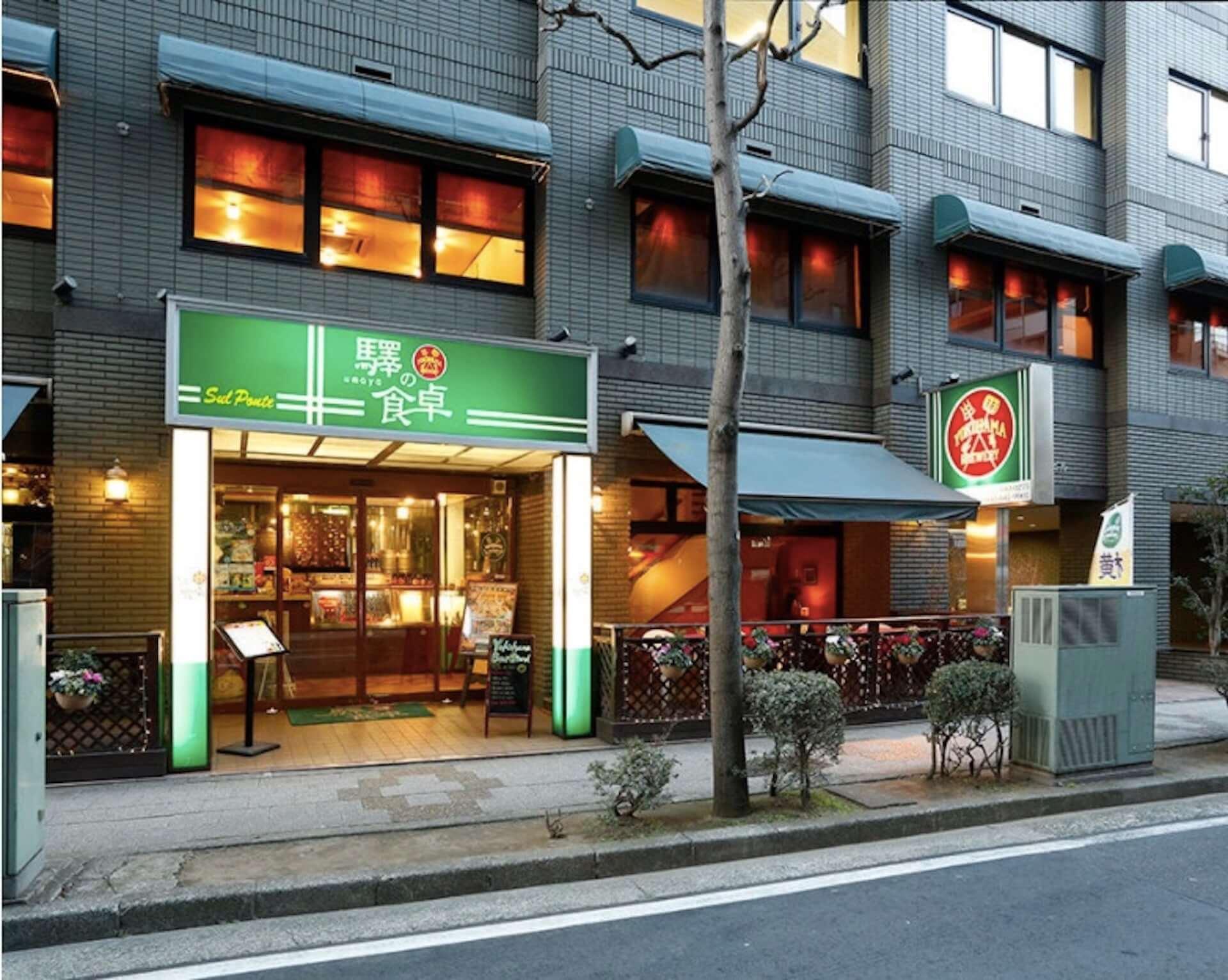 クラフトビールメーカー「横浜ビール」初の缶ビールが発売決定!オリジナルTシャツなどがもらえるSNSキャンペーンも gourmet201210_yokohamabeer_4-1920x1532
