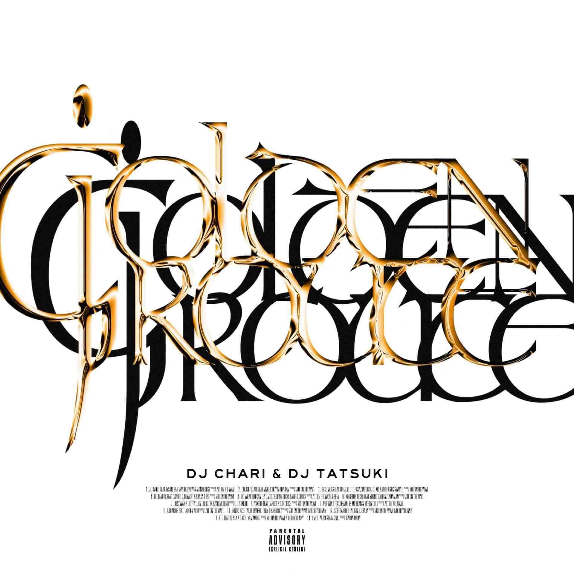 DJ CHARI & DJ TATSUKIの新アルバム『GOLDEN ROUTE』がリリース決定!Daichi Yamamoto、Yo-Sea、Tohjiらが参加 music201211_djchari-djtatsuki_3-1920x1920