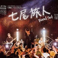 Seiko × LIQUIDROOM「Keep The Beat Ticking」