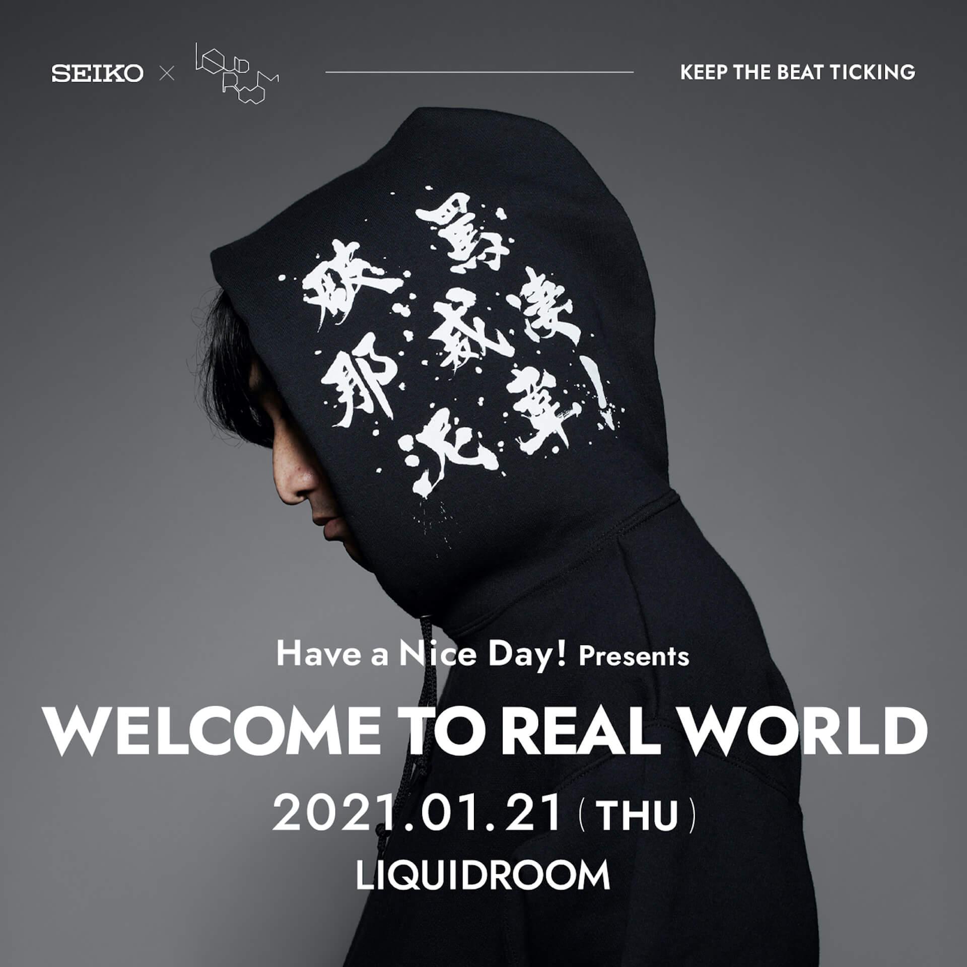 Keep The Beat Ticking「音楽の針を止めない」| Seiko × LIQUIDROOMのコラボレーションが決定 music201211-KeepTheBeatTicking-5
