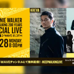 KEEP WALKING 200 YEARS SPECIAL LIVE