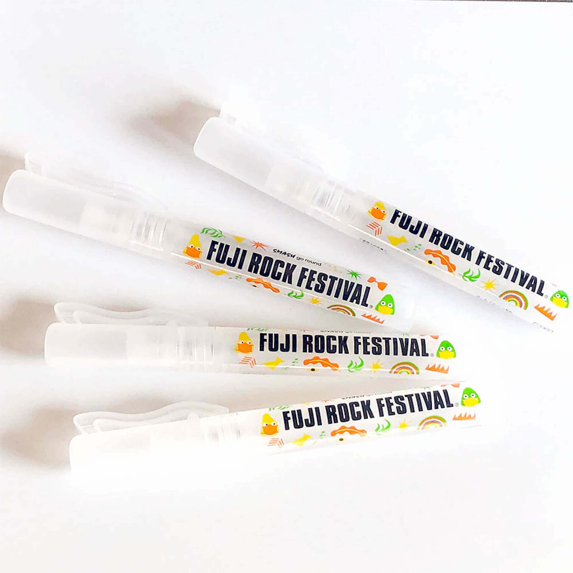 <FUJI ROCK FESTIVAL>公式グッズの新作が登場!大晦日イベント<KEEP ON FUJI ROCKIN' II>のチケットも明日発売 musicf201211_frf_11-1920x1920