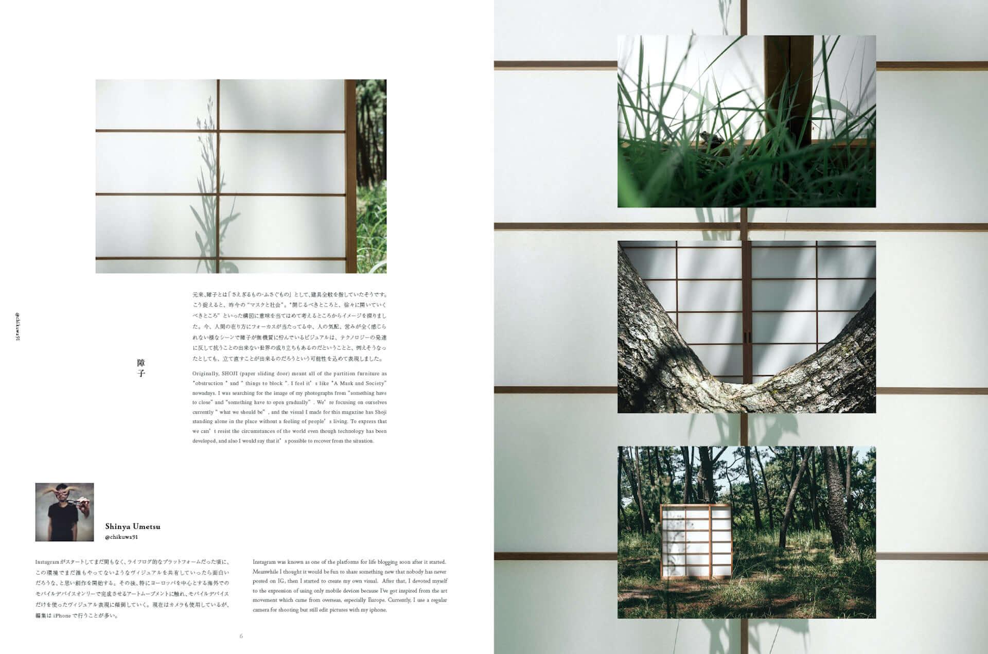 フォトカルチャーマガジン『INSPIRATION CULT MAGAZINE』新刊が約1年ぶりに発売決定!ローンチパーティーには河村康輔、ralphも登場 art201214_icm_9-1920x1271