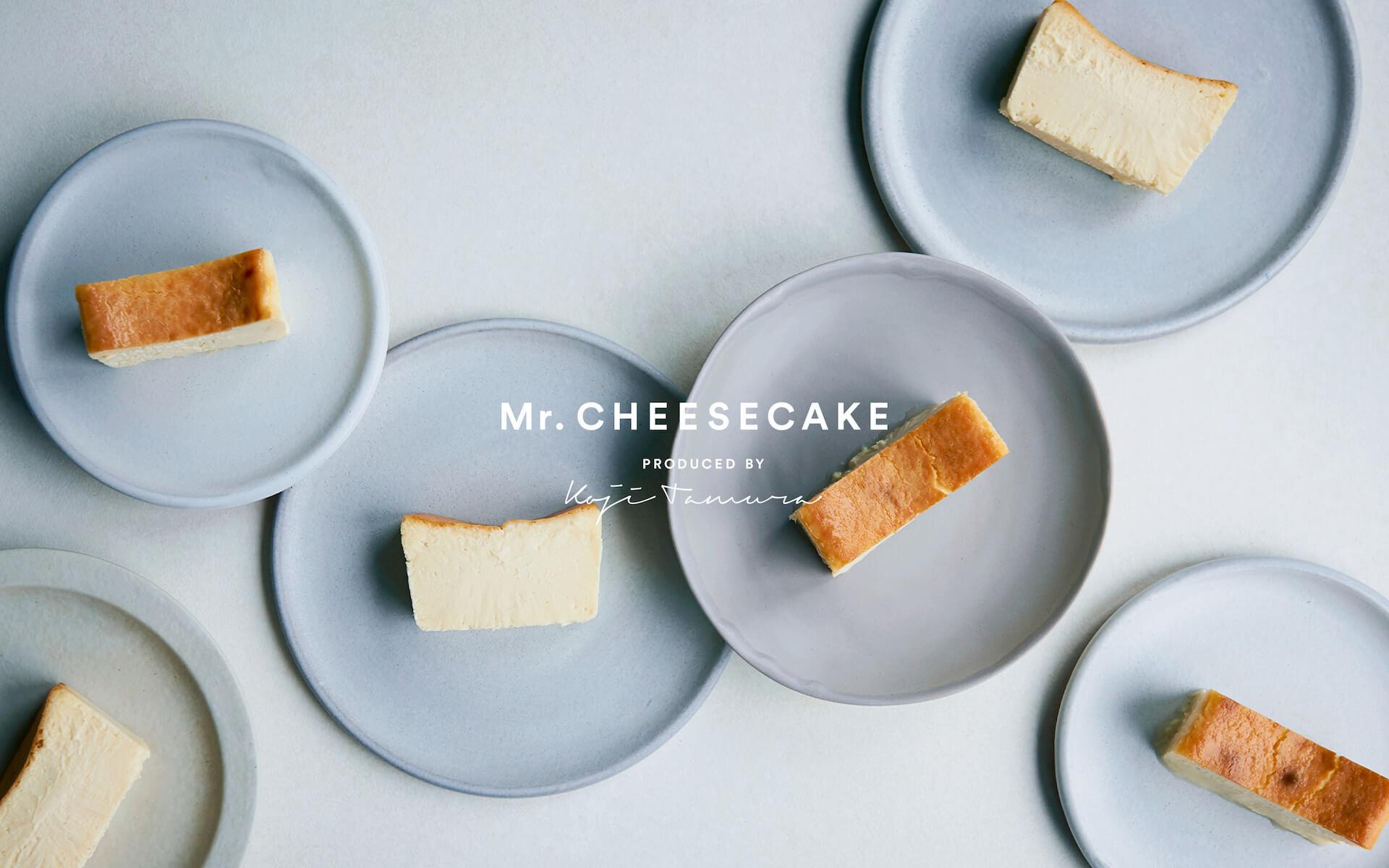 超濃厚チーズケーキでおなじみのMr. CHEESECAKEとセブン-イレブンのコラボが実現!「ミスターチーズケーキ アイスクリーム」など2種類登場 gourmet201214_mrcheesecake_711_2