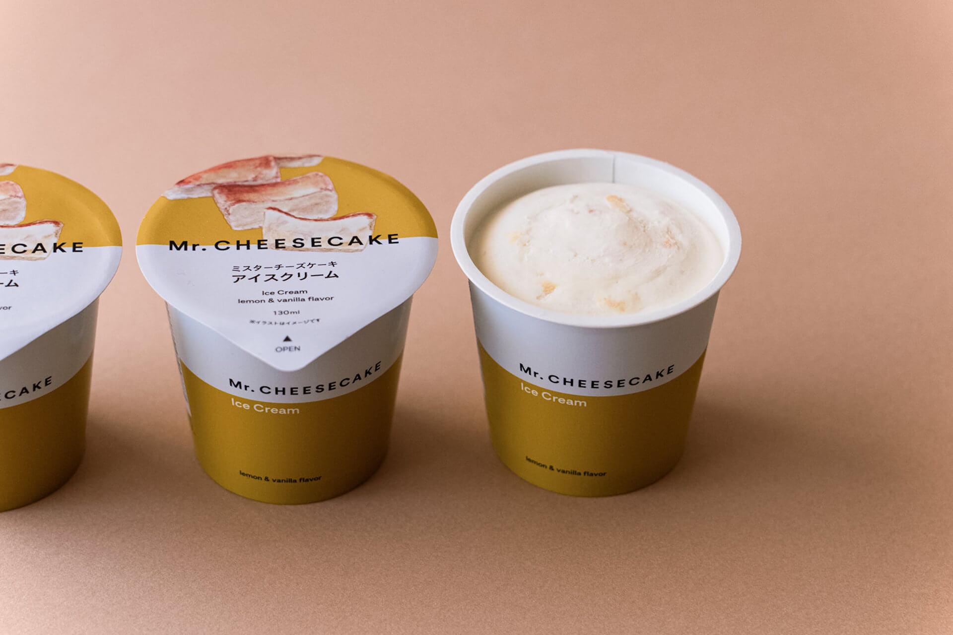 超濃厚チーズケーキでおなじみのMr. CHEESECAKEとセブン-イレブンのコラボが実現!「ミスターチーズケーキ アイスクリーム」など2種類登場 gourmet201214_mrcheesecake_711_3