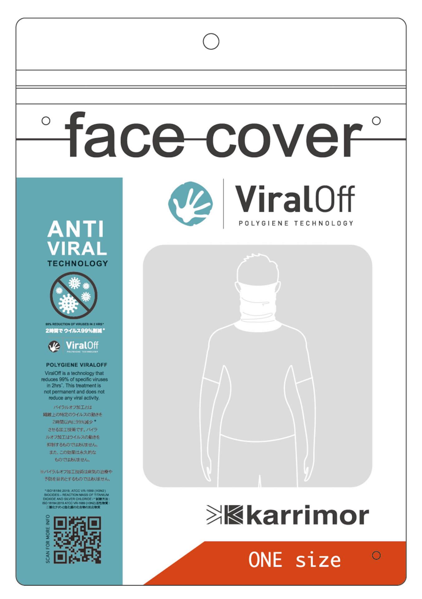 2時間でウイルスの99%が減少!ViralOff®を採用したカリマーのフェイスカバーが本日発売 life201214_karrimor_facecover_1
