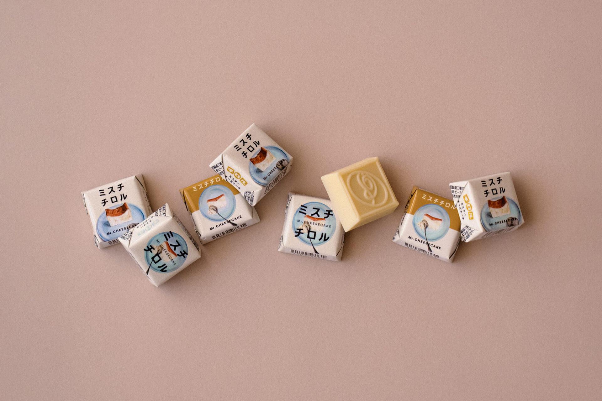 幻のチーズケーキMr. CHEESECAKEとチロルチョコが待望のコラボ!「人生最高のチーズケーキ」を再現したチロルチョコが数量限定で登場 gourmet201215_mecheesecake_chiroru_2