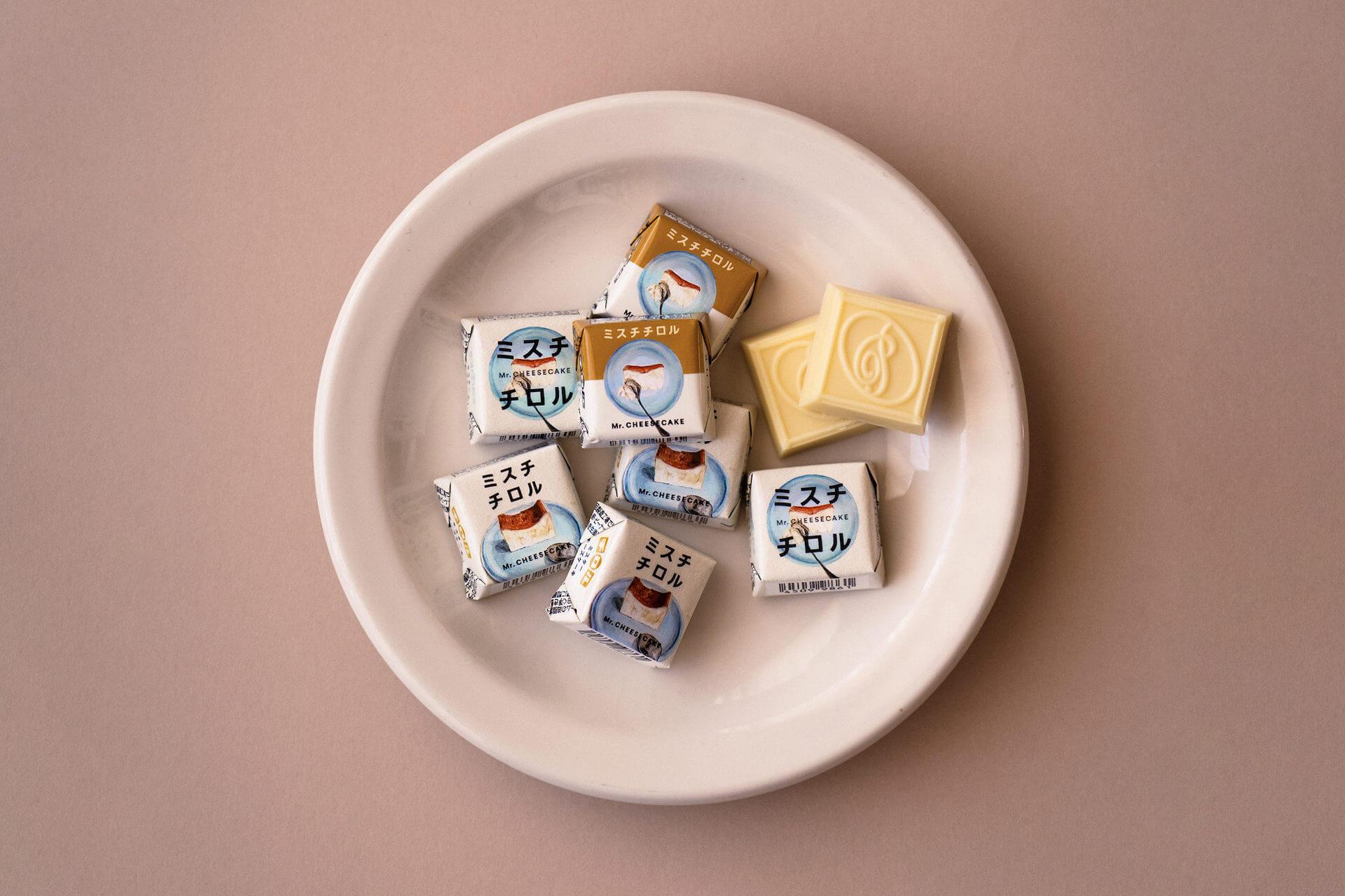 幻のチーズケーキMr. CHEESECAKEとチロルチョコが待望のコラボ!「人生最高のチーズケーキ」を再現したチロルチョコが数量限定で登場 gourmet201215_mecheesecake_chiroru_4