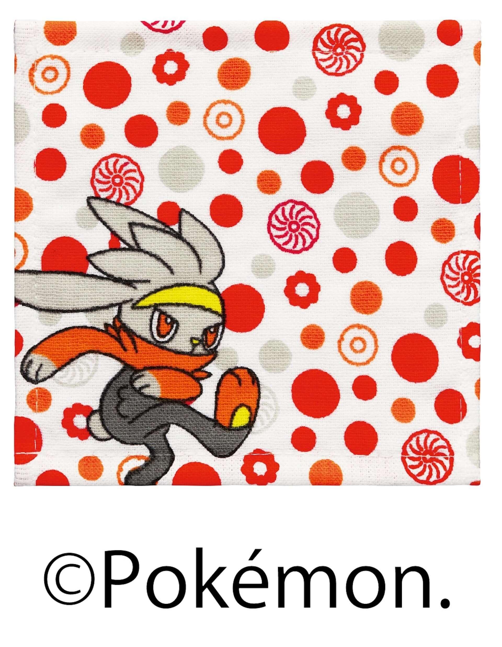 ミスタードーナツの『ポケモン キッズセット』に数量限定の新グッズ・タオルハンカチが登場!デザインはピカチュウ、ラビフットなど4種展開 art201216_misterdonut-pokemon_1-1920x2476