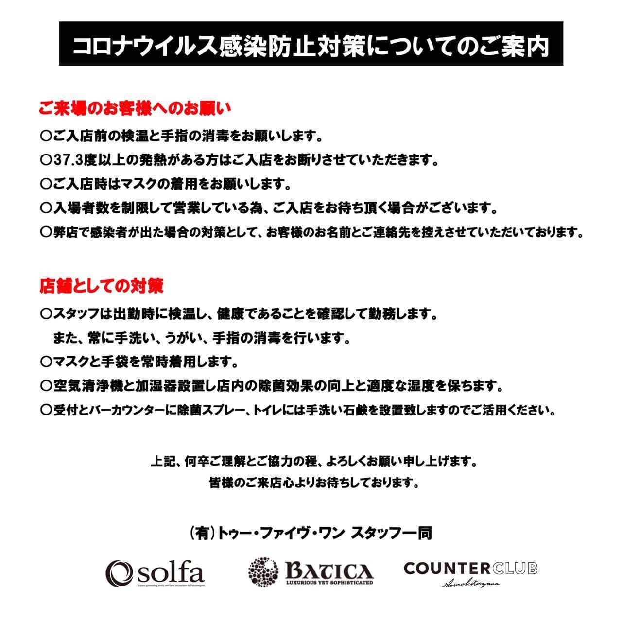 OK CLAN、LSBOYZ、JUMANJI、MFSらが登場する配信イベントが12月18日に中目黒solfaで開催 music201215-okusanight-2