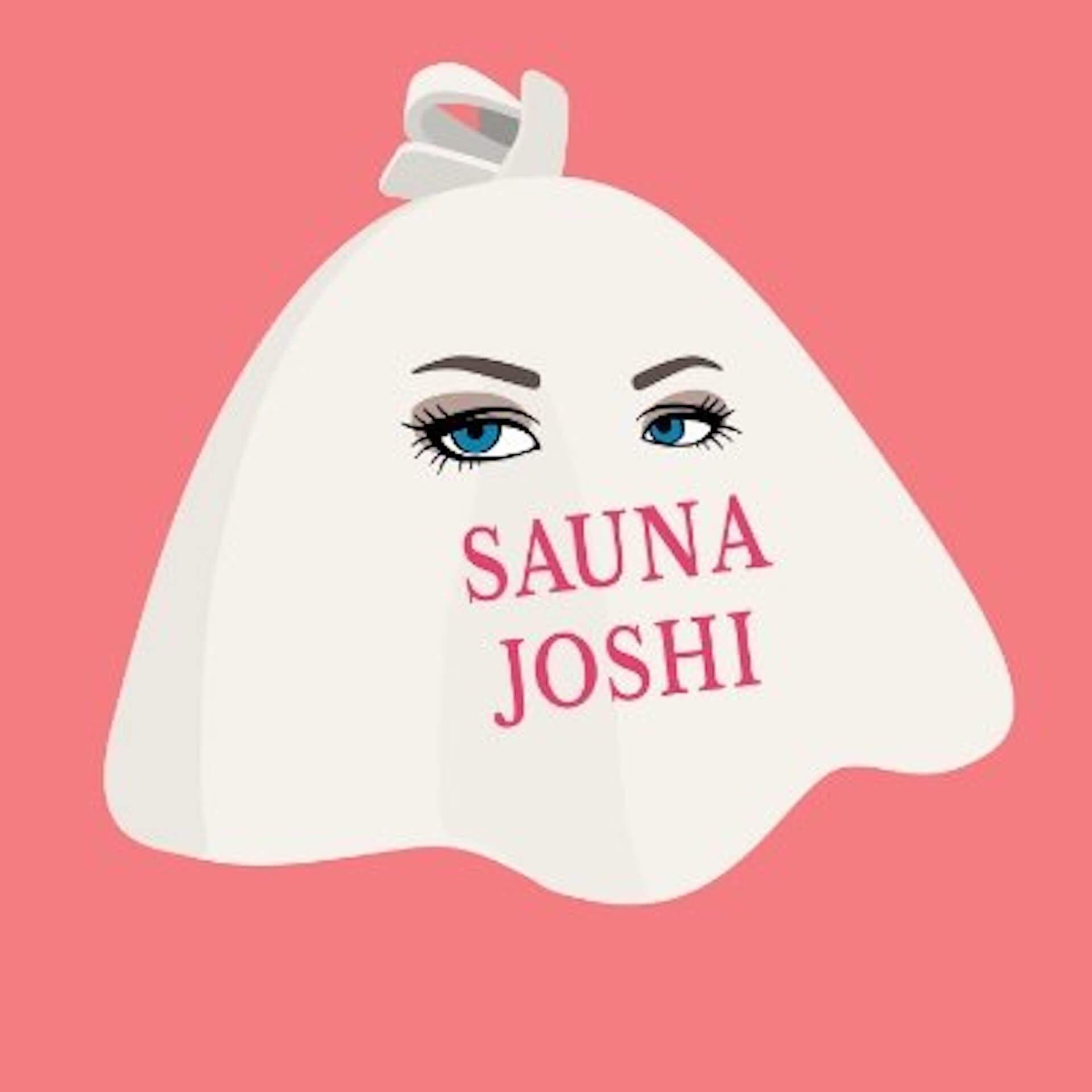 女性にこそ知ってほしいサウナの魅力が満載!覆面サウナー・サウナ女子による『女性のためのサウナ・ハンドブック サウナ女子の世界』が本日発売 culture201215_saunagirl_2