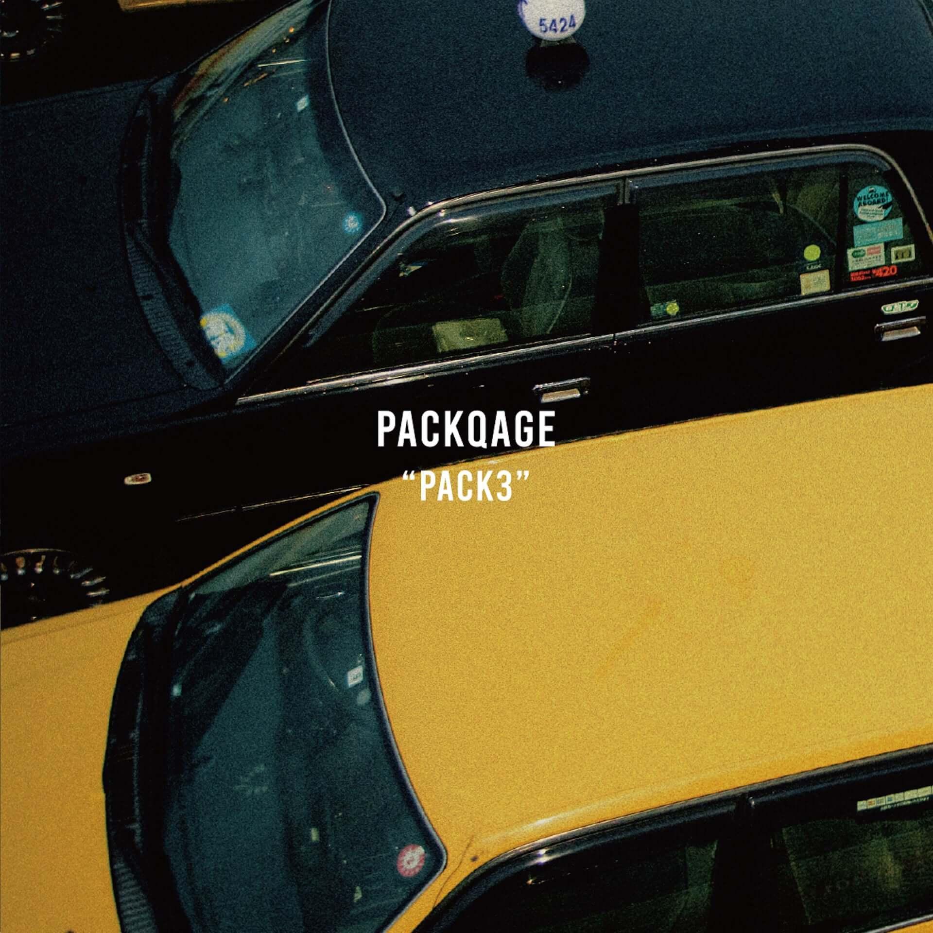 "BLABLA、Vue dumonde、m-alによるユニット・PACK3がデビューアルバム『PACKQAGE』のCDを本日発売!OMSB参加の楽曲""Discovery""MVも公開 music201216_pack3_1-1-1920x1920"