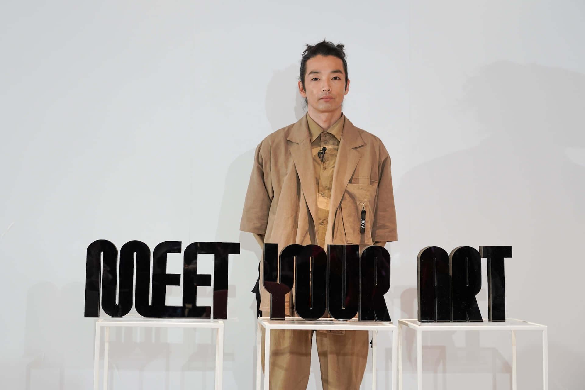 森山未來が番組MCを務めるアートメディア「MEET YOUR ART」がローンチ!名和晃平、菅原玄奨らのインタビューが公開 art201216_meetyourart_1-1920x1280