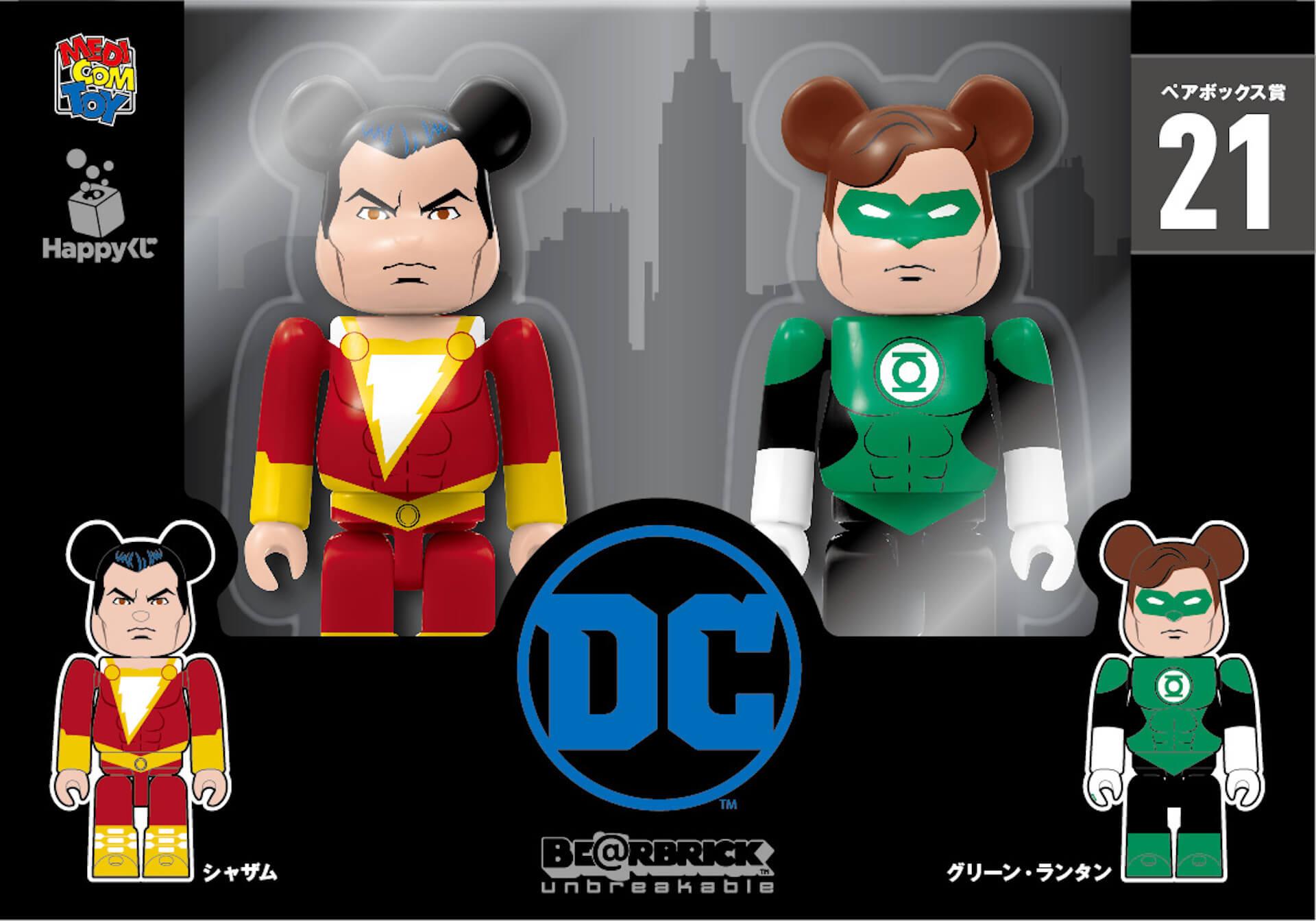 『ワンダーウーマン 1984』劇場公開記念!スーパーマン、バットマン、ジョーカーら人気DCキャラのBE@RBRICKや限定ポスターが当たるHappyくじが発売 art201216_dc_bearbrick_6