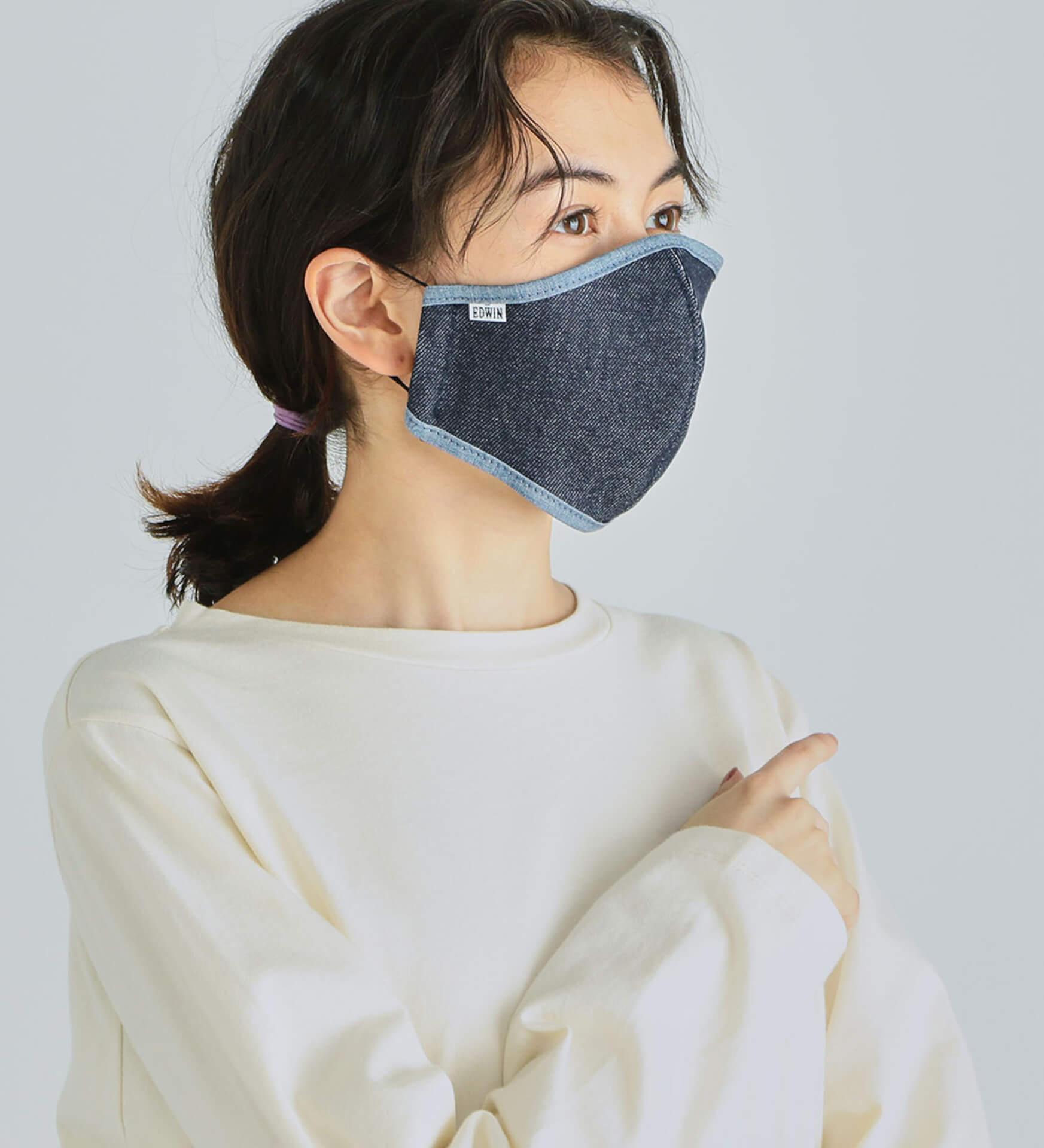 エドウインのデニムマスクがもらえる!エドウイン公式オンラインモールにてプレゼントキャンペーンが開催 fashion2021217_edwin_mask_1