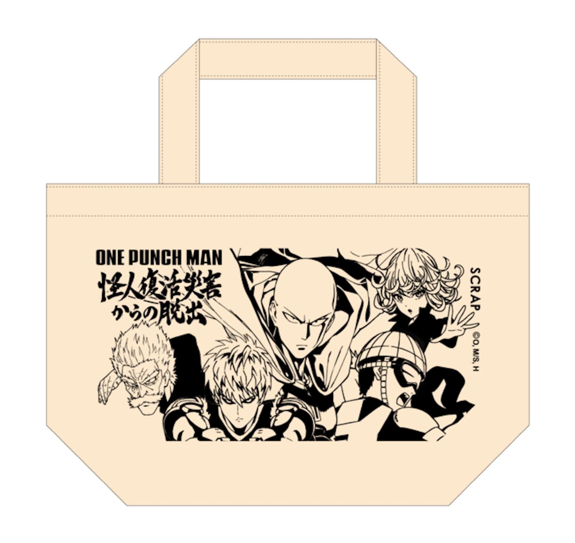 『ワンパンマン』のヒーローたちと謎解きに挑戦しよう!リアル脱出ゲーム<怪人復活災害からの脱出>が東京・大阪・名古屋にて開催決定 art201217_onepunchman-realdgame_7-1920x1814