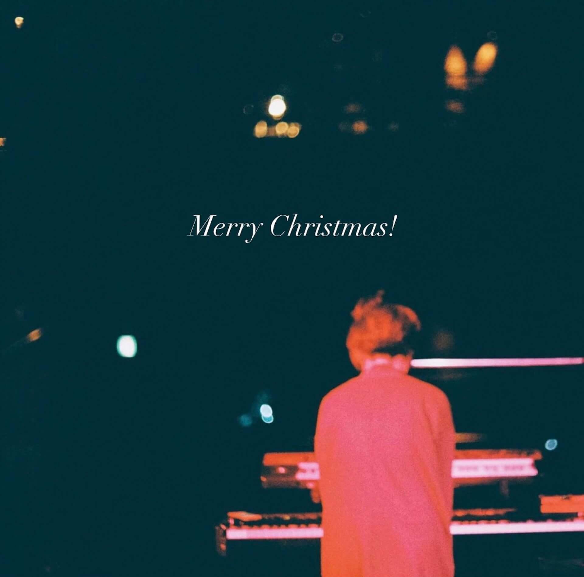 """小⻄遼率いるCRCK/LCKSが配信シングル""""Christmas Song""""を本日リリース!作曲は石若駿、作詞は小田朋美 music201218_crcklcks_2-1920x1898"""