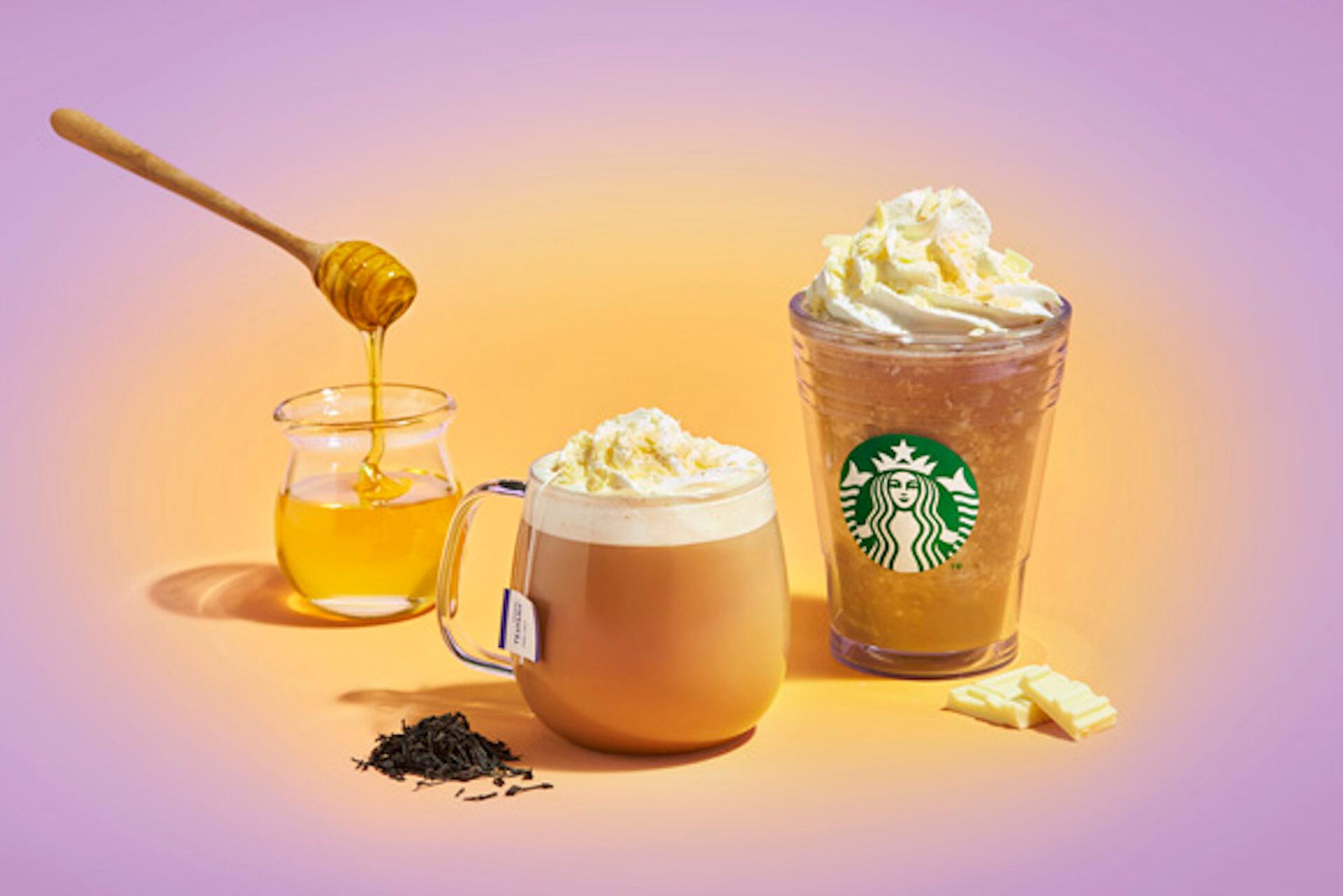 スターバックス コーヒーにアールグレイの新作フラペチーノが登場!「アール グレイ ハニー ホイップ フラペチーノ」ほか4商品が季節限定で発売 gourmet201218_starbucks_4