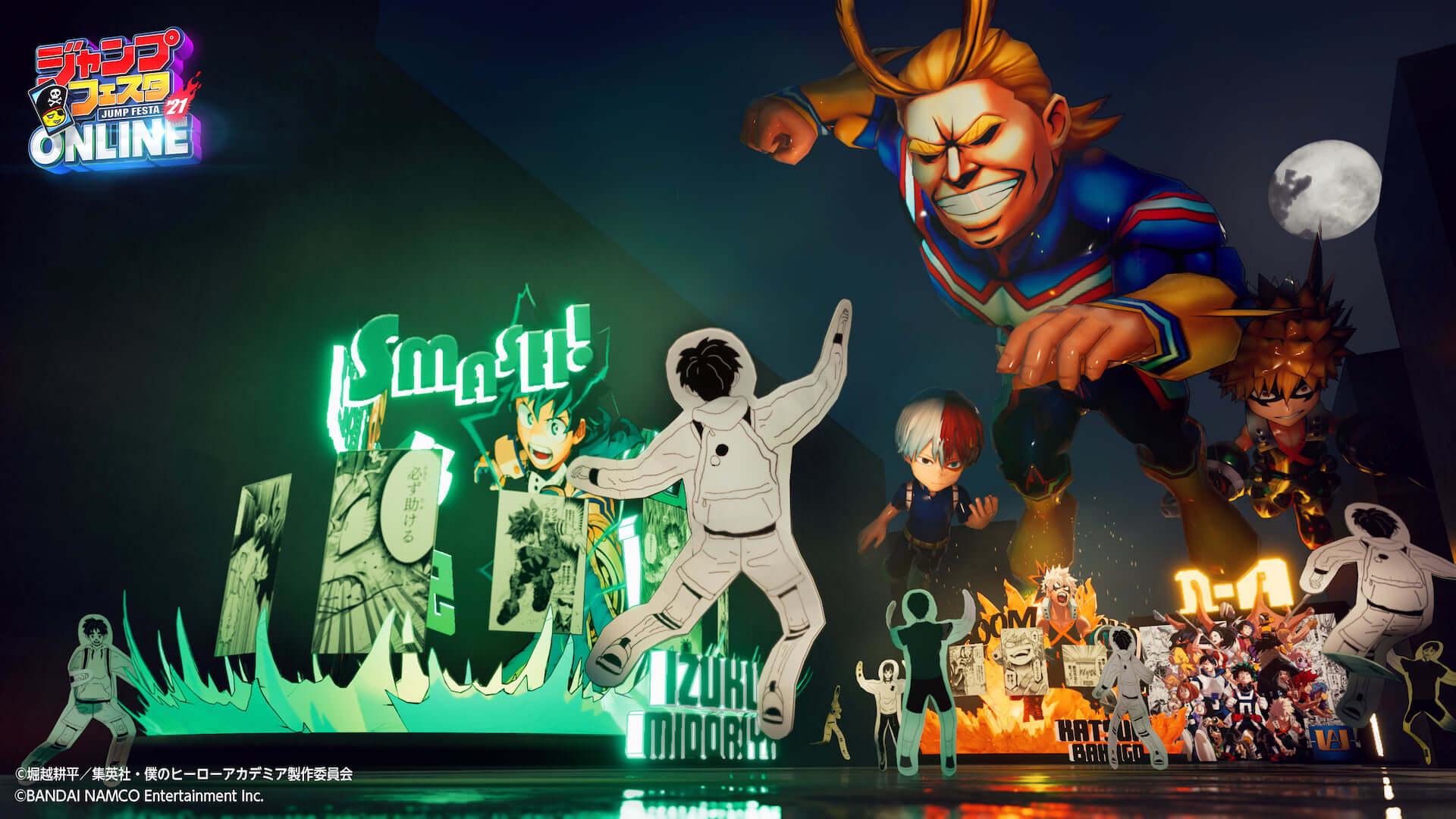 『ONE PIECE』と『僕のヒーローアカデミア』が<ジャンプフェスタ2021 ONLINE>のフィナーレを飾る!イベントの演出が一部公開|前夜祭はTikTokにて今夜配信 art201218_jumpfesta_2-1920x1080