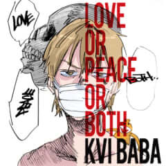 Kvi Baba. MV