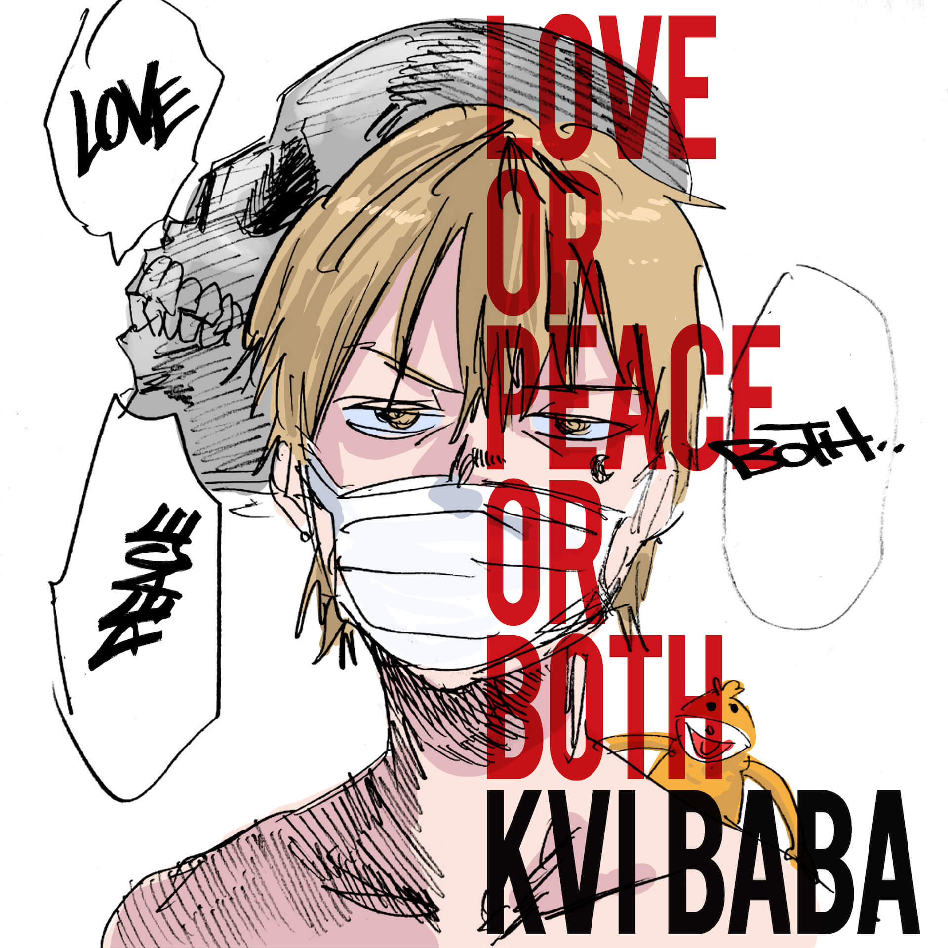 Kvi Baba最新EP『LOVE or PEACE or BOTH』から、vividboooy とのコラボ曲MVを公開!全編をiPhone12 Pro Maxで撮影した縦型に music201119_kvibaba_mv_1