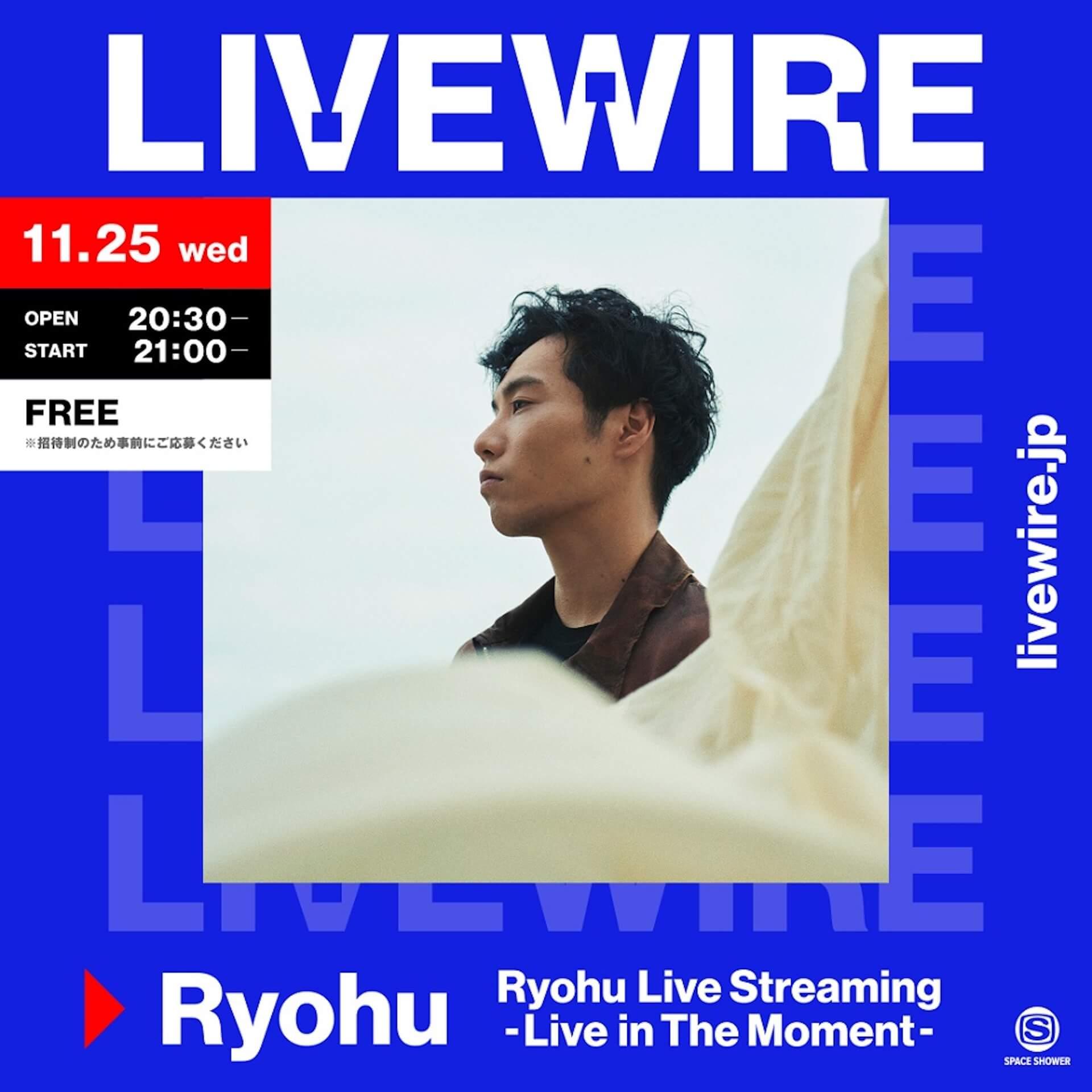 Ryohuの1st Album『DEBUT』リリースを記念したポップアップが開催決定!オカモトレイジリミックス曲付属のフーディーが登場 music201119_ryohu_debut_popup_9