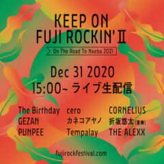KEEP ONF FUJI ROCKIN' 2