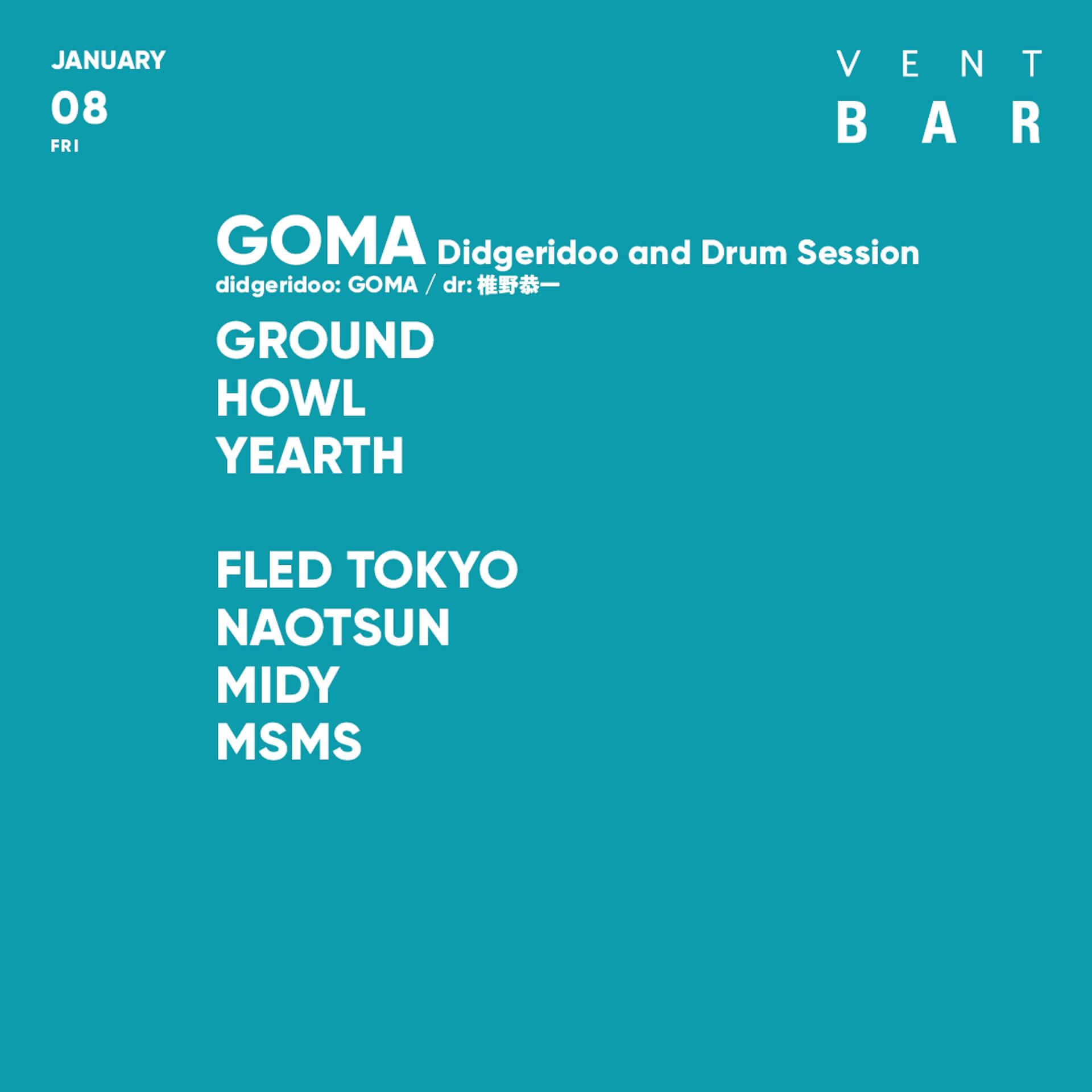 GOMAの2021年初ライブが<VENT BAR>で開催決定!The Jungle Rhythm Section・椎野恭一とのセッションを披露 music201222_vent-goma_1-1920x1920