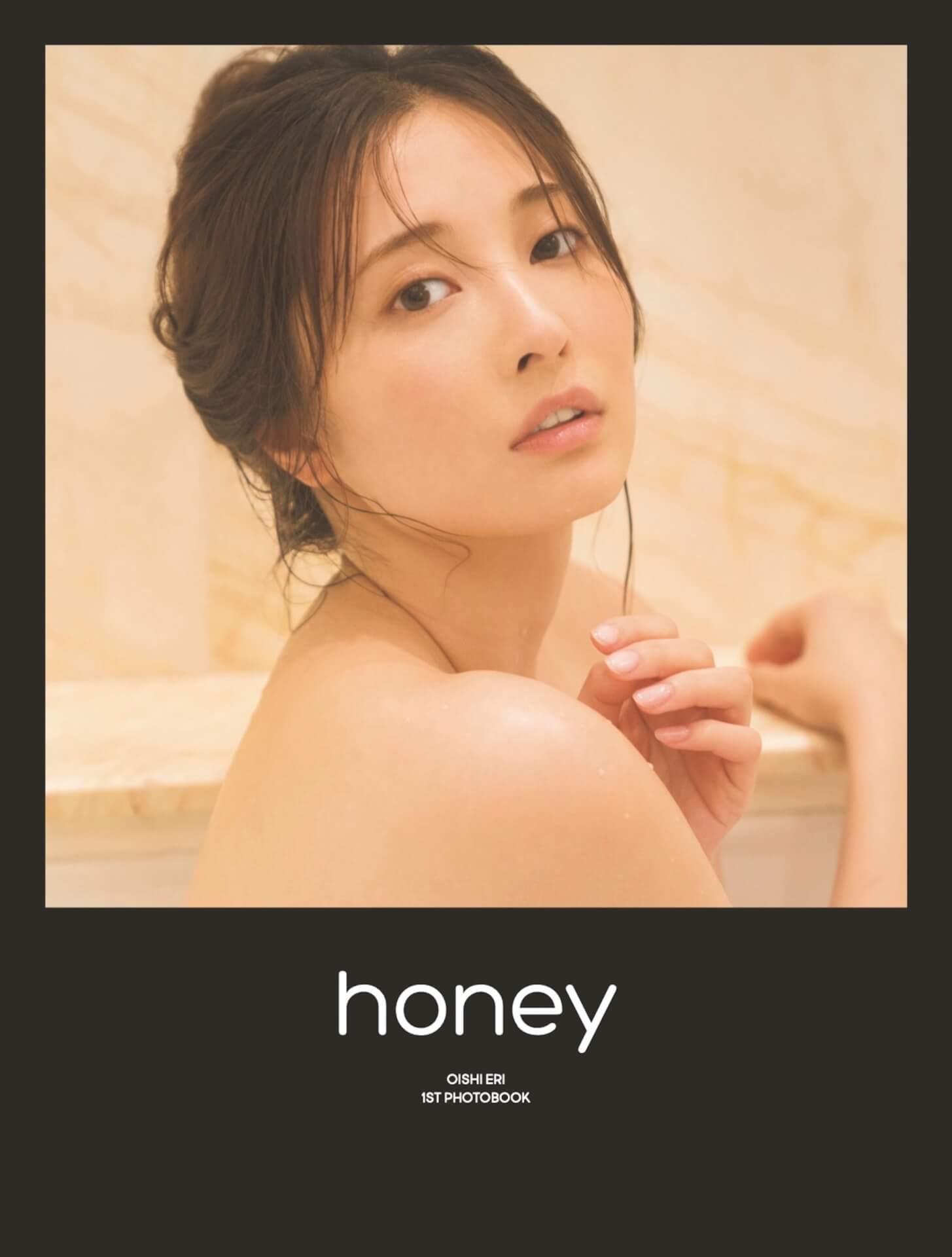 妖艶な魅力を放つ大石絵理がセミヌードにも挑戦した1st写真集『honey』の電子版が配信開始! art201222_ohishieri_1