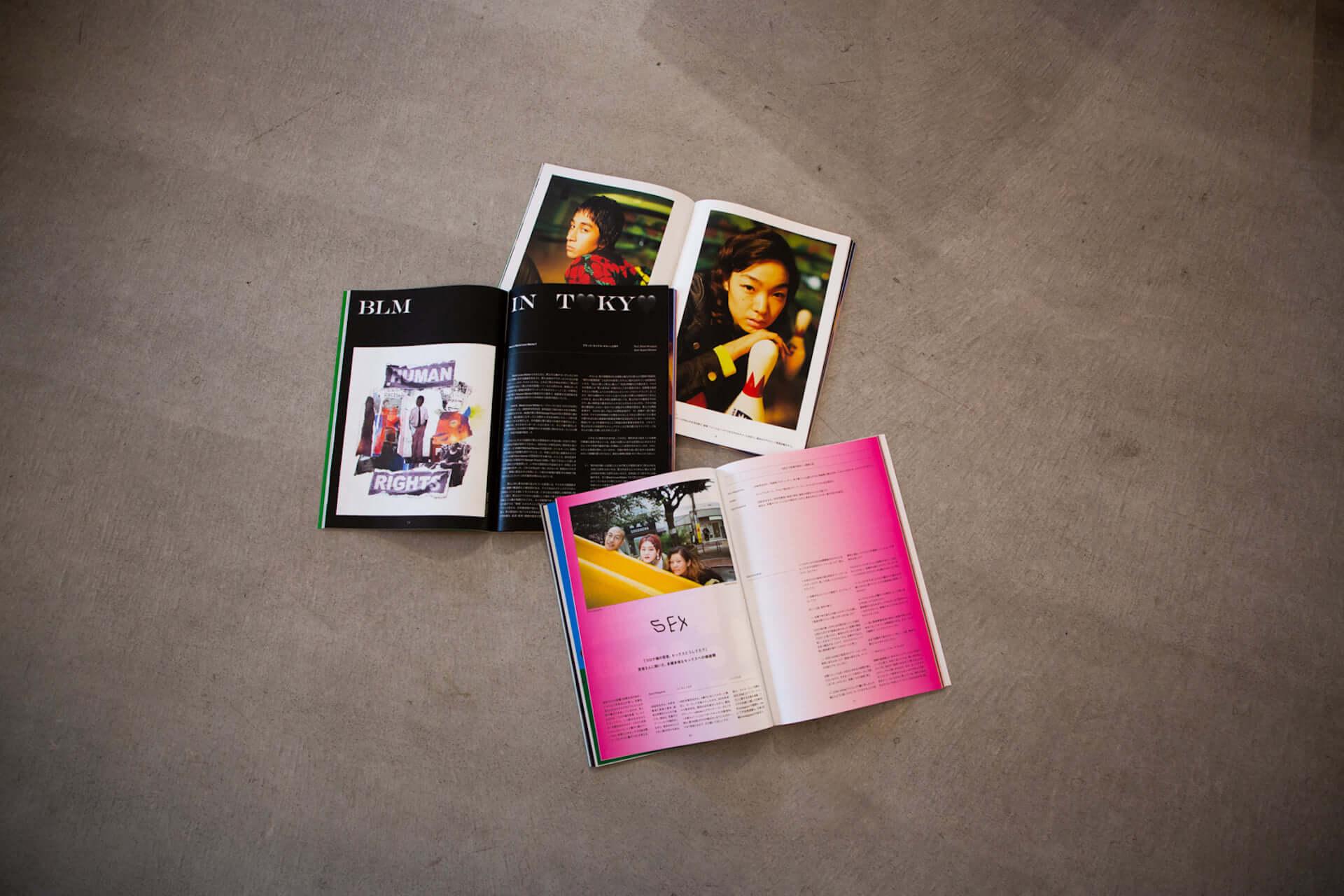 2周年を迎えたウェブメディア「NEUT」が初の雑誌を刊行!コロナ禍やBLMをテーマにした特集など全80ページ収録 art201223_neut_2-1920x1280