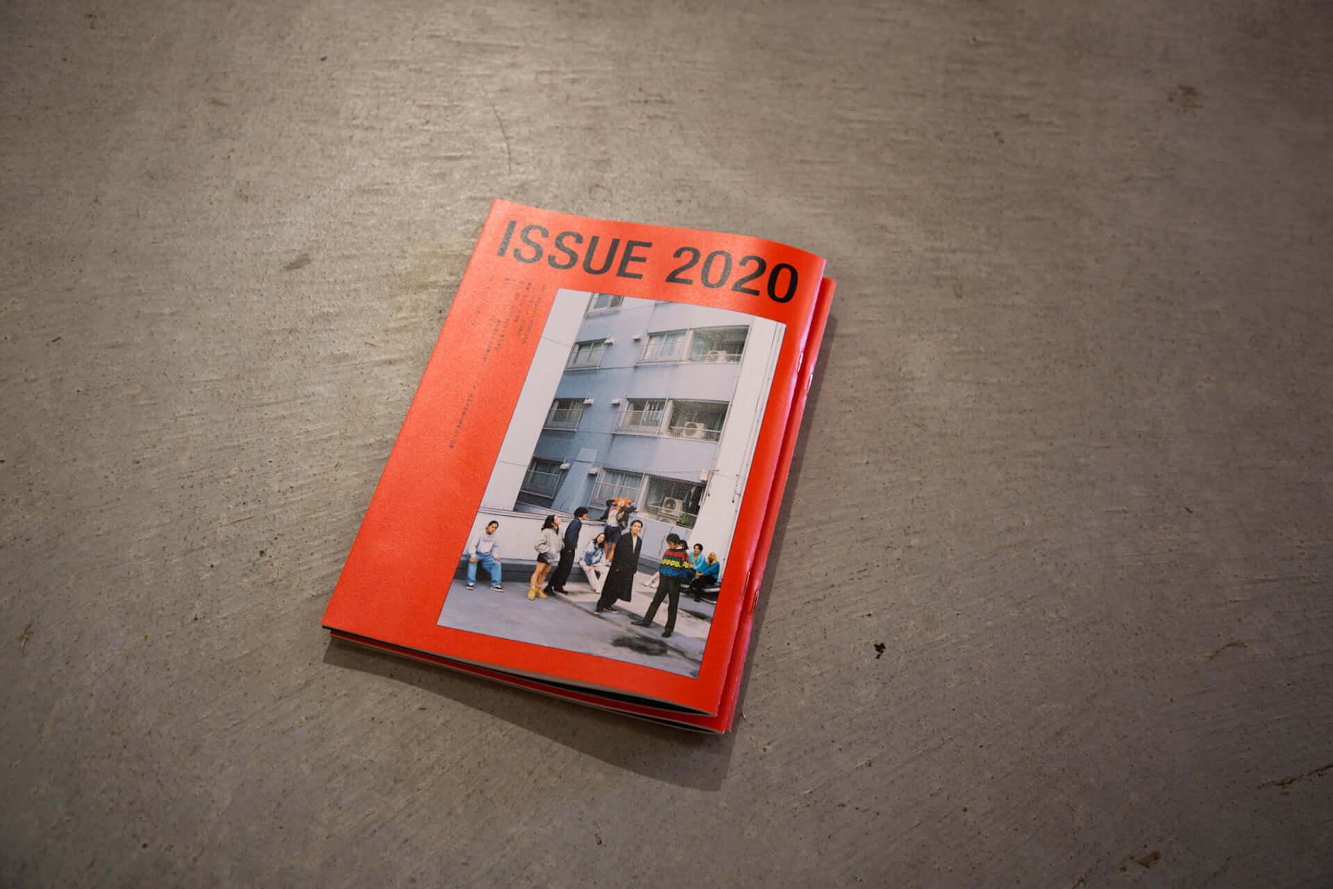 2周年を迎えたウェブメディア「NEUT」が初の雑誌を刊行!コロナ禍やBLMをテーマにした特集など全80ページ収録 art201223_neut_4-1920x1280