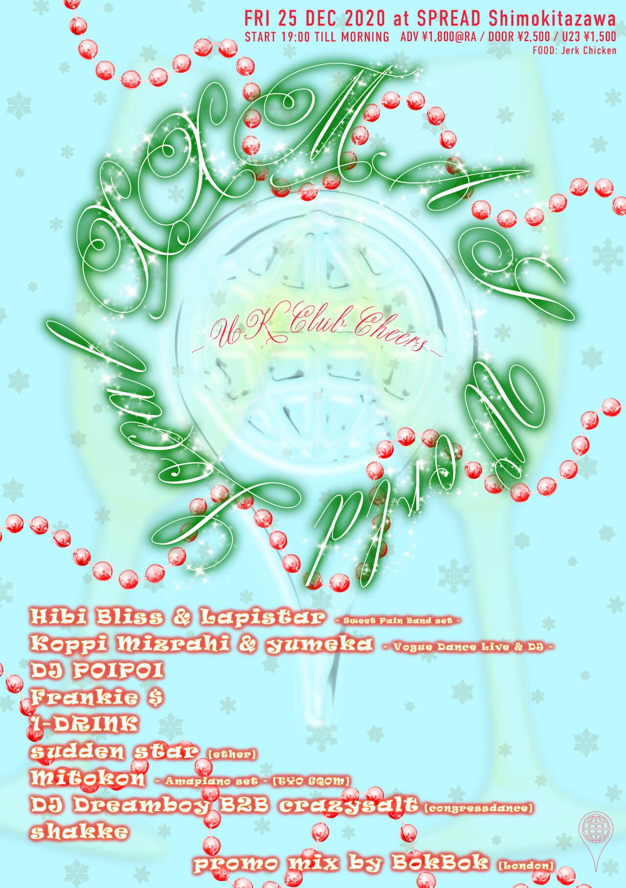 Local World史上初のクリスマス・パーティがSPREADで開催|Hibi Bliss&Lapistarのバンドセット、ヴォーグレジェンドKoppi Mizrahiらが登場 music201224-localworld-1