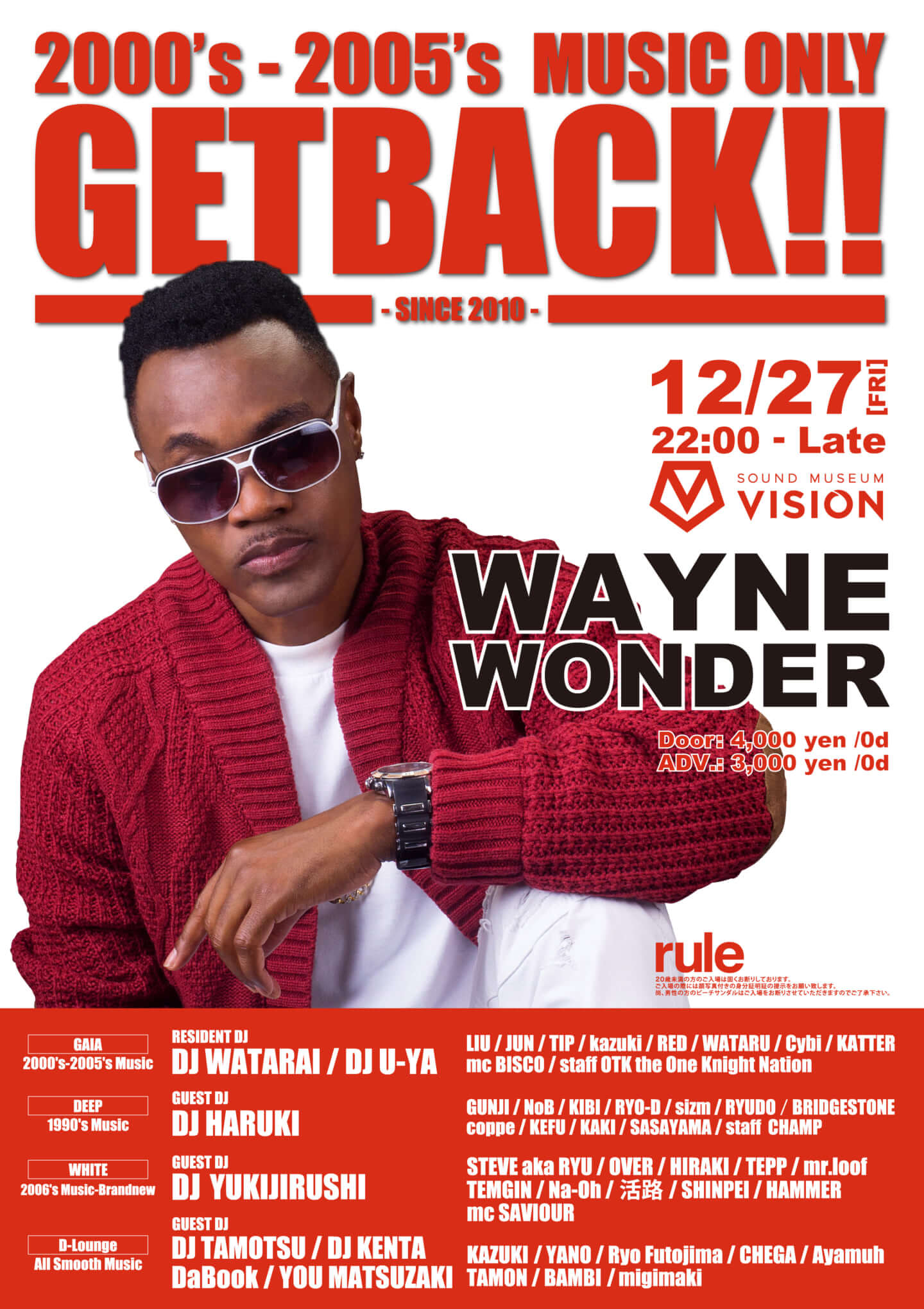 Wayne Wonderが登場!00年~05年に焦点をあてたThrowBackヒップ・ホップ・パーティー<GETBACK!!>が渋谷VISIONにて開催!その魅力に迫る! music191225_main-1440x2039