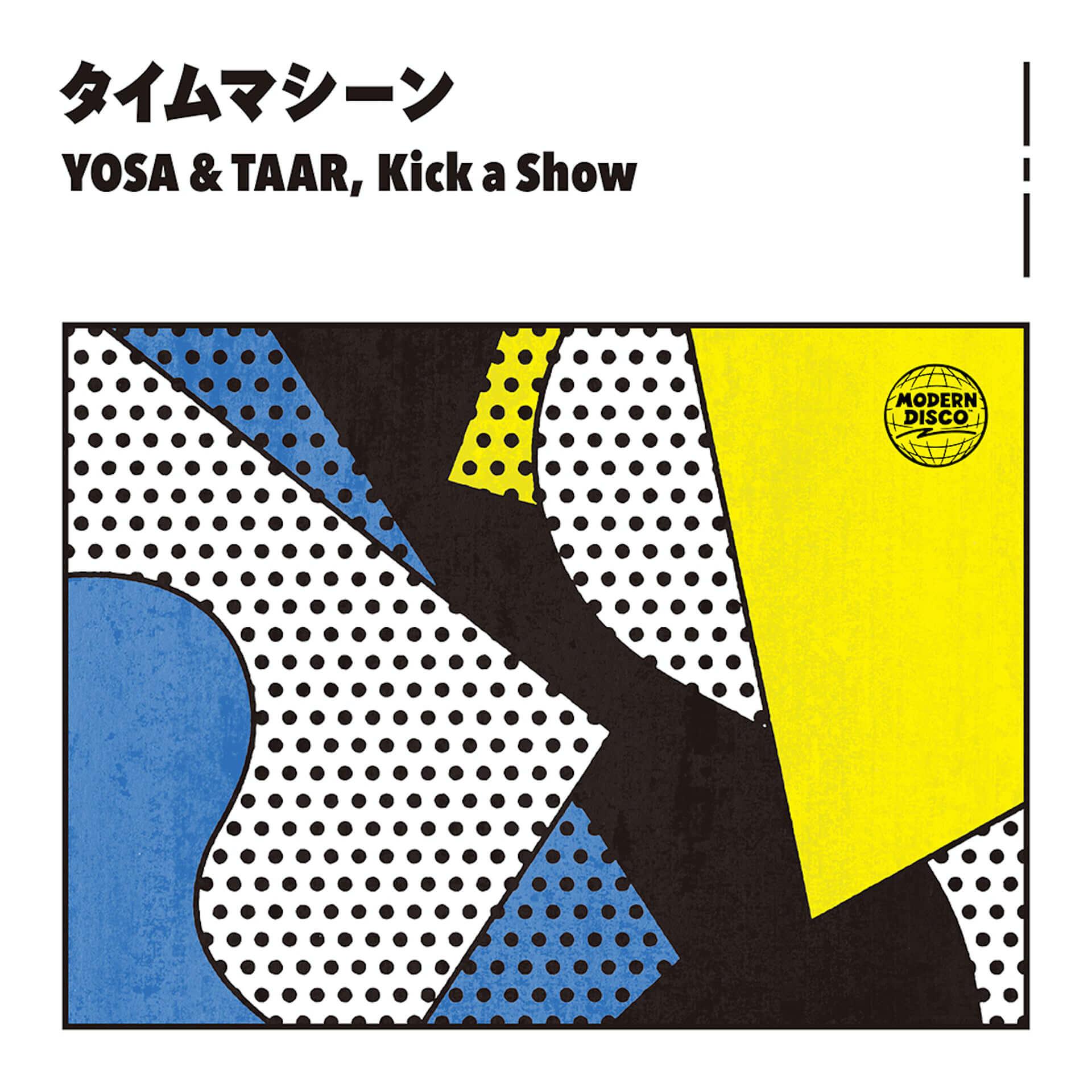 "YOSA & TAARとKick a Showのコラボシングル""タイムマシーン""が本日リリース!コロナ禍での制作で「いつかパーティーの再開を」 music201225_yosa-taar_1-1920x1920"