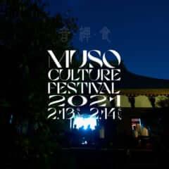 MUSO Culture Festival