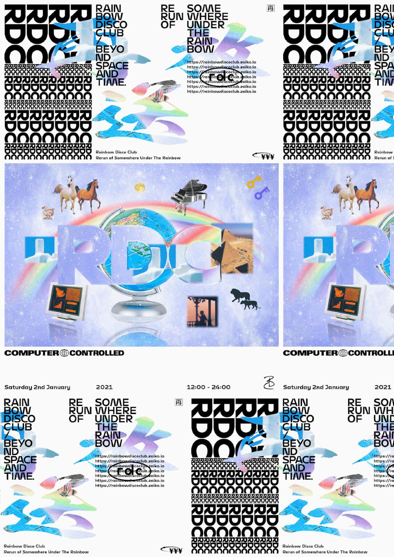 お正月は<Rainbow Disco Club>で初踊りを!今年4月の12時間動画配信が再放送決定 music201225-rainbowdiscoclub-1