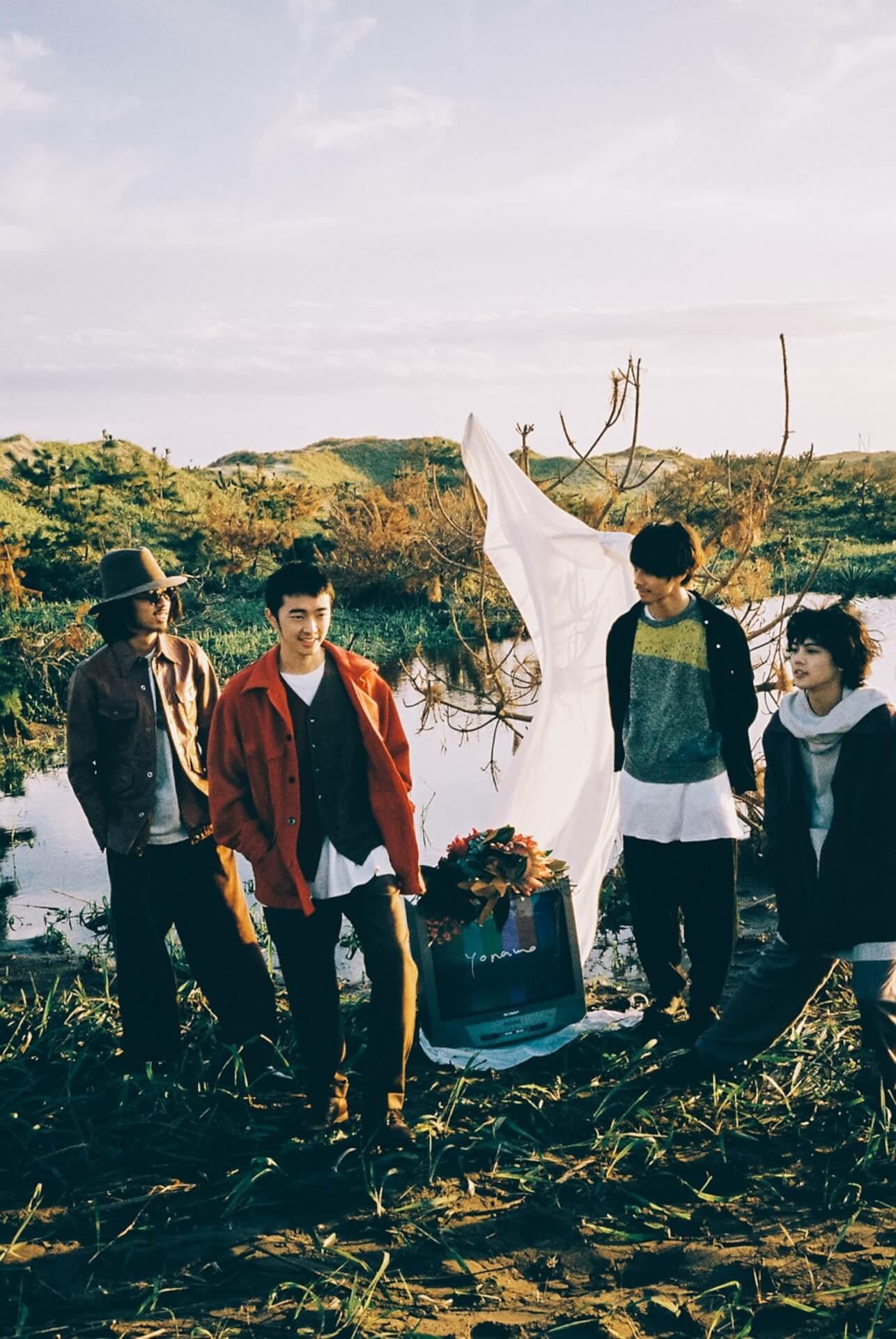 変化し続ける街・福岡でyonawoの音楽性が愛される理由とは column201127_yonawo_04