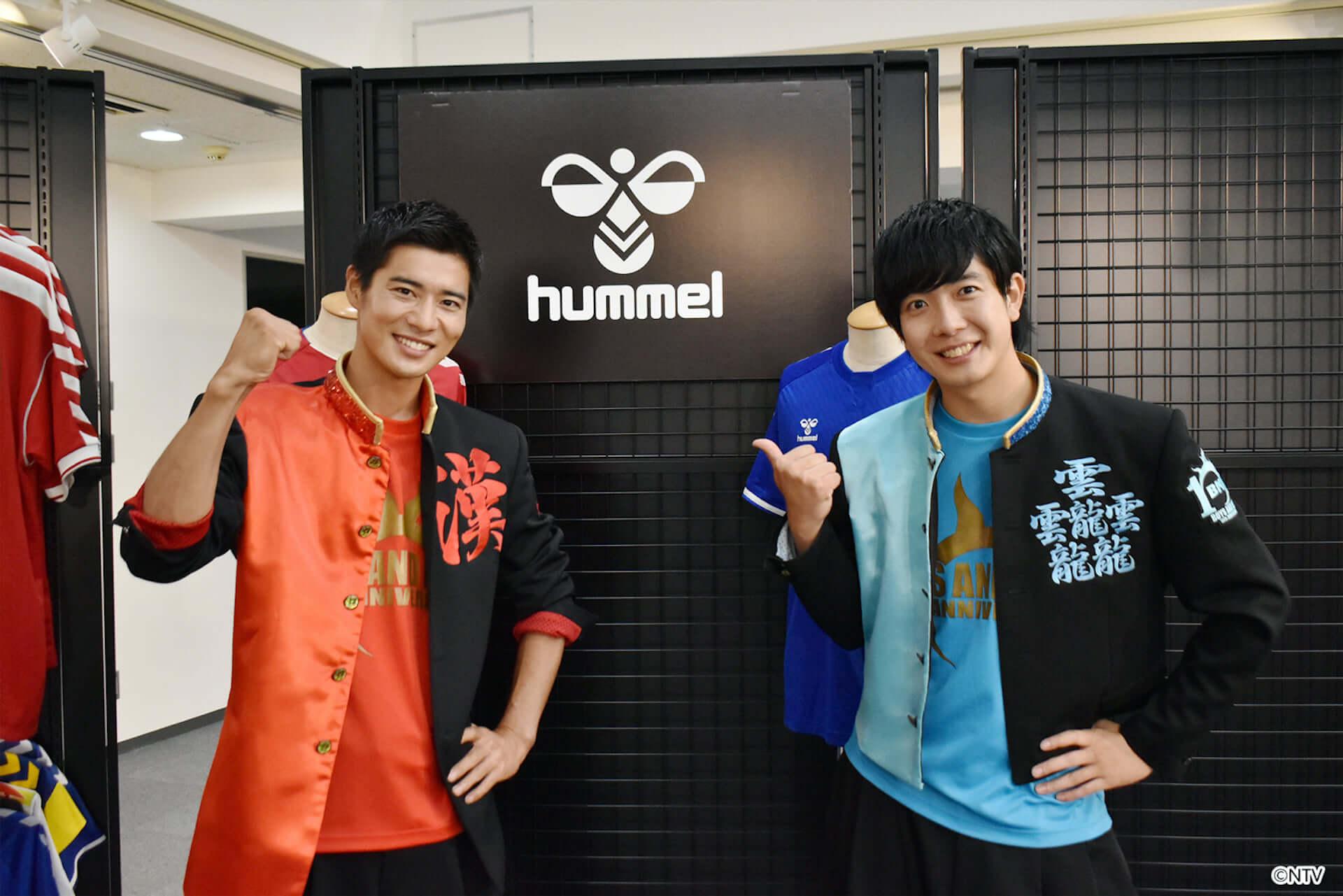 BOYS AND MEN結成10周年記念!辻本達規、田村侑久、ヒュンメルによるコラボTシャツ&ジャージが発売 lf201228_hummel_3-1920x1281