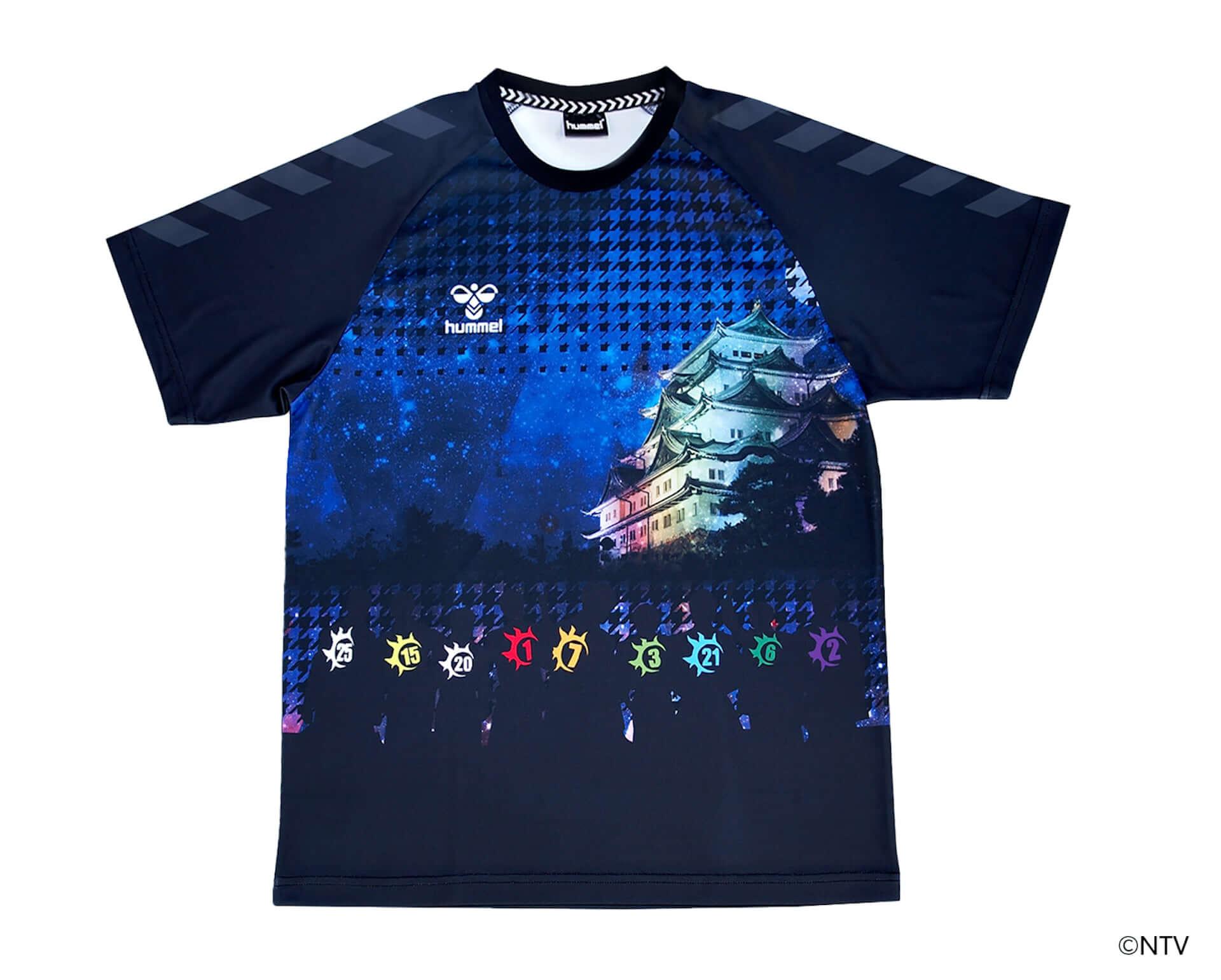 BOYS AND MEN結成10周年記念!辻本達規、田村侑久、ヒュンメルによるコラボTシャツ&ジャージが発売 lf201228_hummel_17-1920x1541