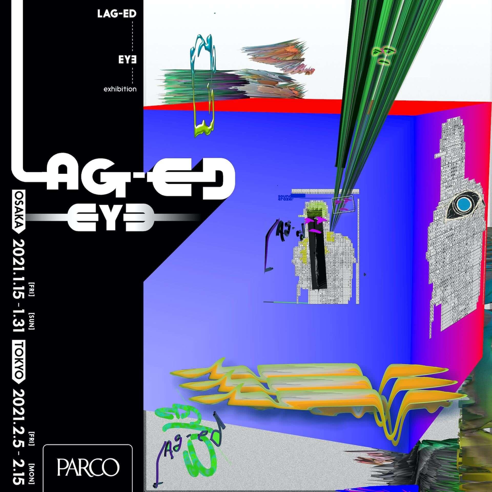 """BOREDOMSのフロントマン・EY∃の個展が渋谷&心斎橋PARCOで開催決定!""""LAG(残像)""""をテーマにしたグラフィック作品を展示販売 art201228_eye-exhibition_1-1-1920x1920"""