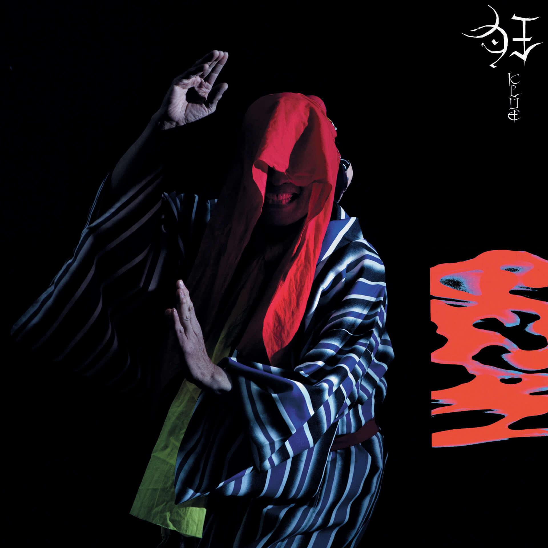 〈十三月〉作品のレコード盤が12カ月連続で発売決定!第1弾にGEZAN、THE GUAYSのアルバムが登場 music201229_jusangatsu_2-1920x1920